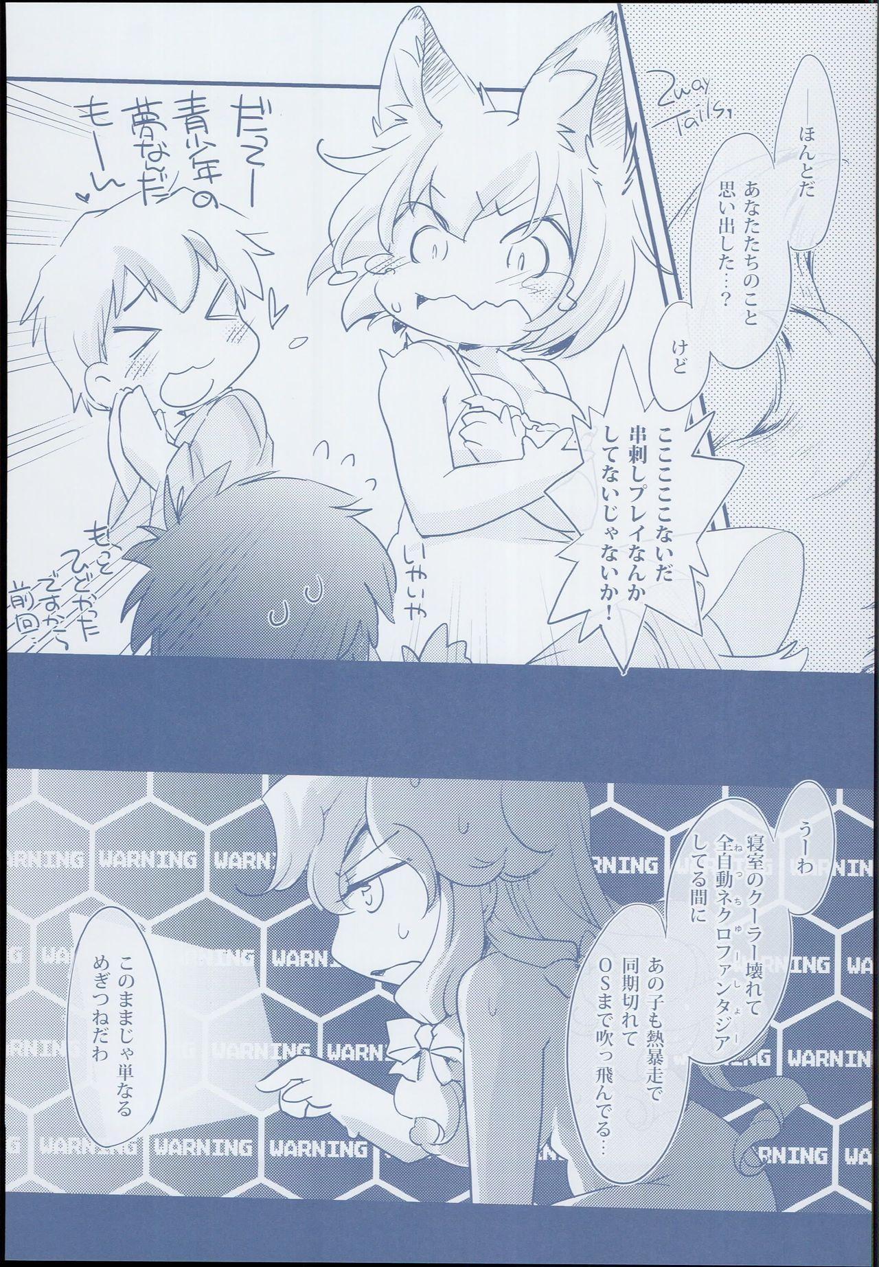 Ran Summer Wars Bokura no War Game! 10