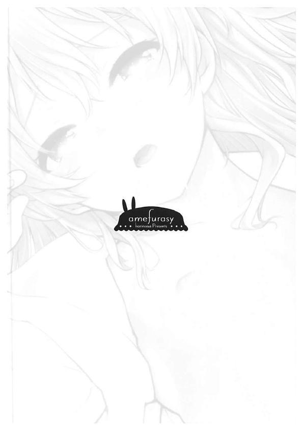 (C94) [amefurasy (harino646)] Shimada-ryuu Bokoniedou -1- (Girls und Panzer) 21