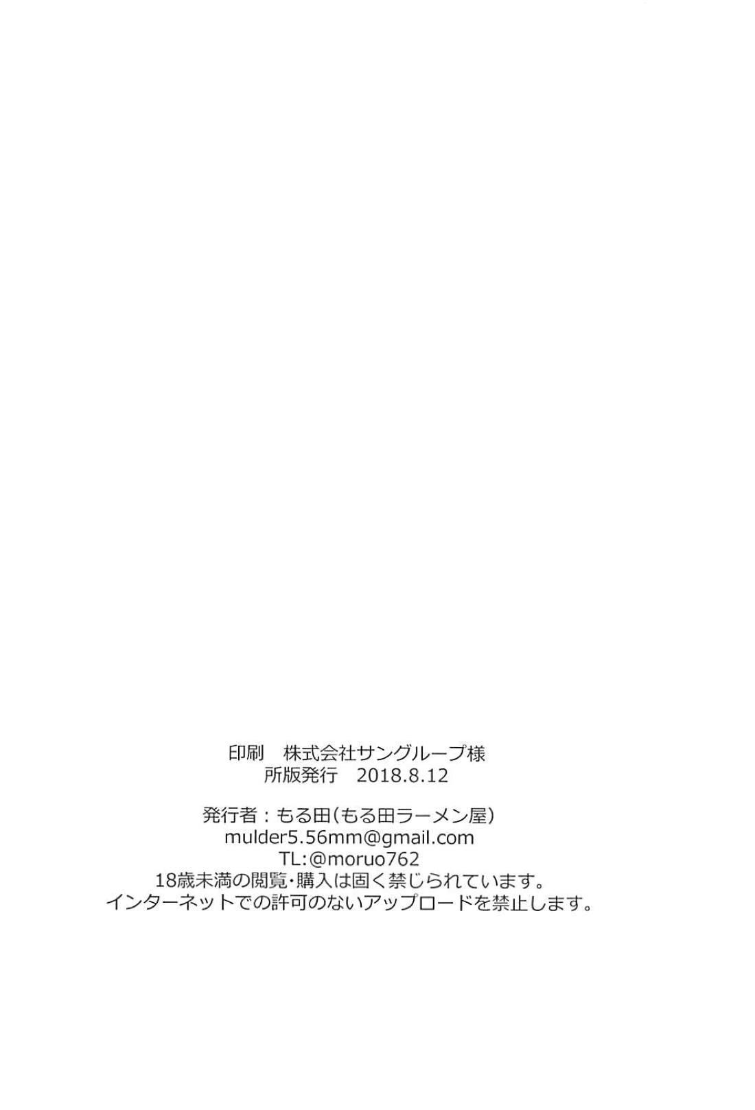 Okay-san no Nukinuki Dosukebe Challenge 14