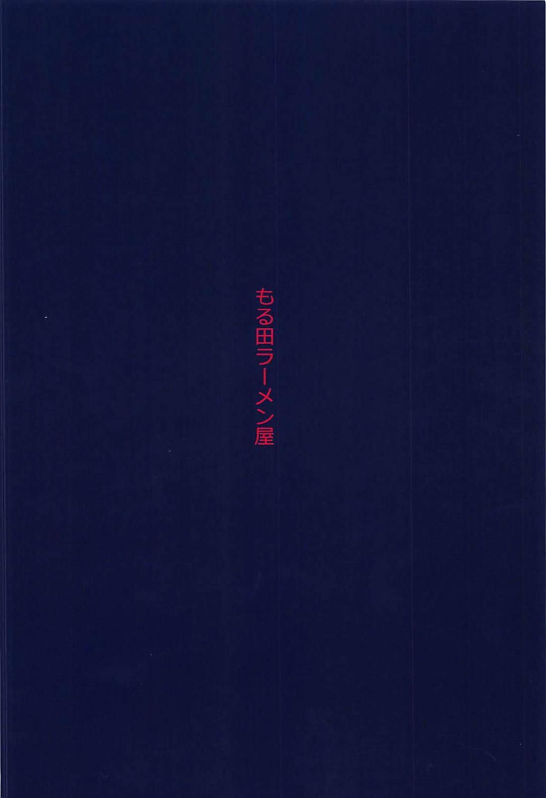 Okay-san no Nukinuki Dosukebe Challenge 15