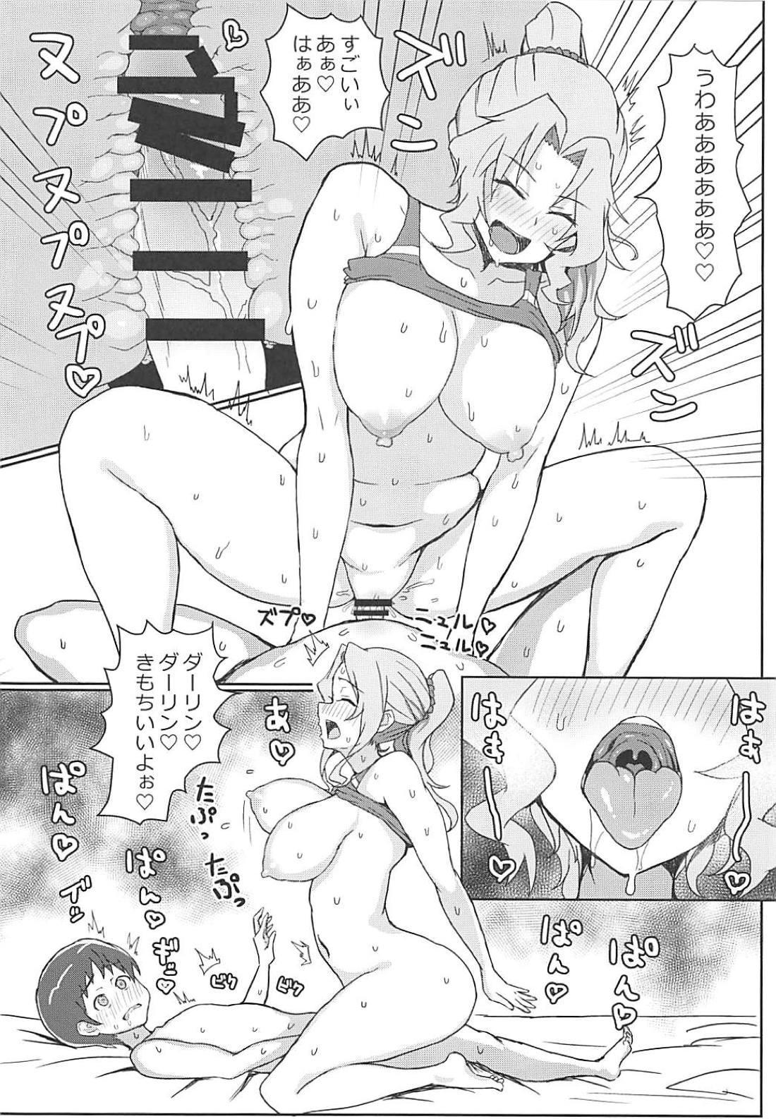 Okay-san no Nukinuki Dosukebe Challenge 8