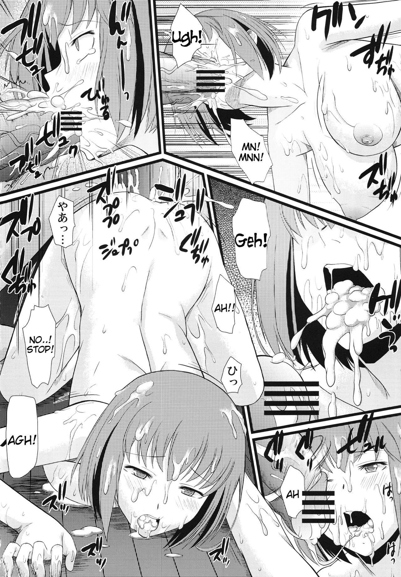 Yoru no Tenshi 16