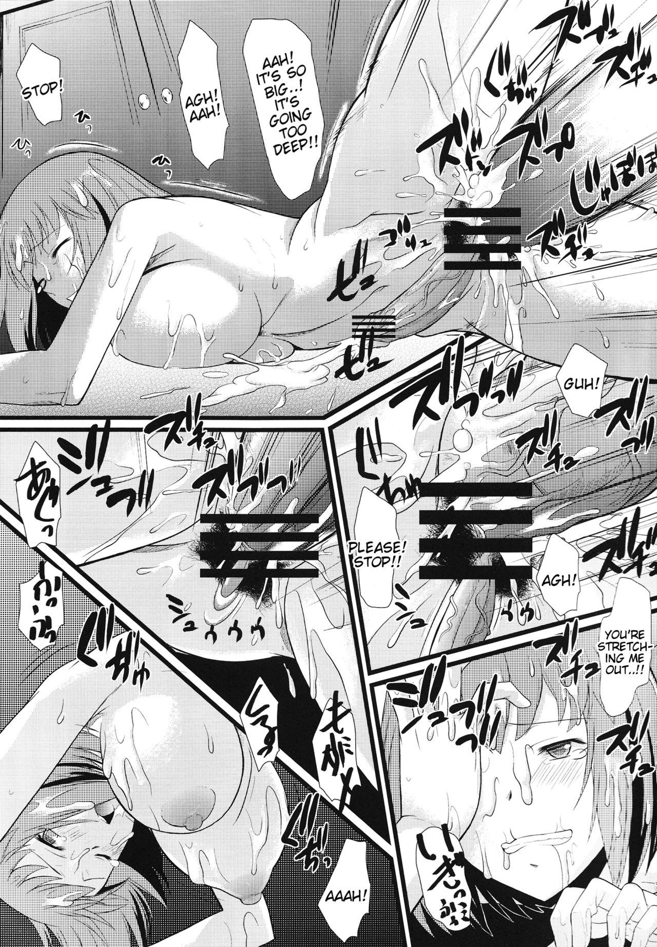 Yoru no Tenshi 17