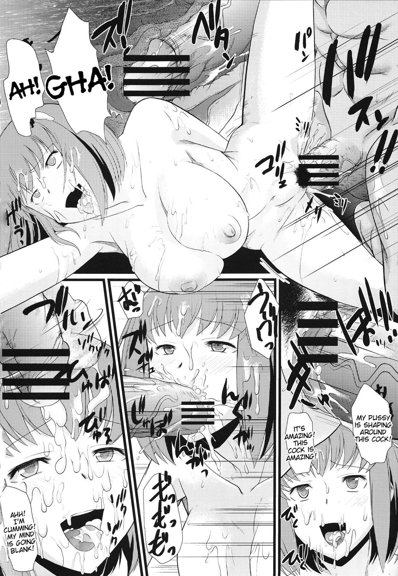 Yoru no Tenshi 18