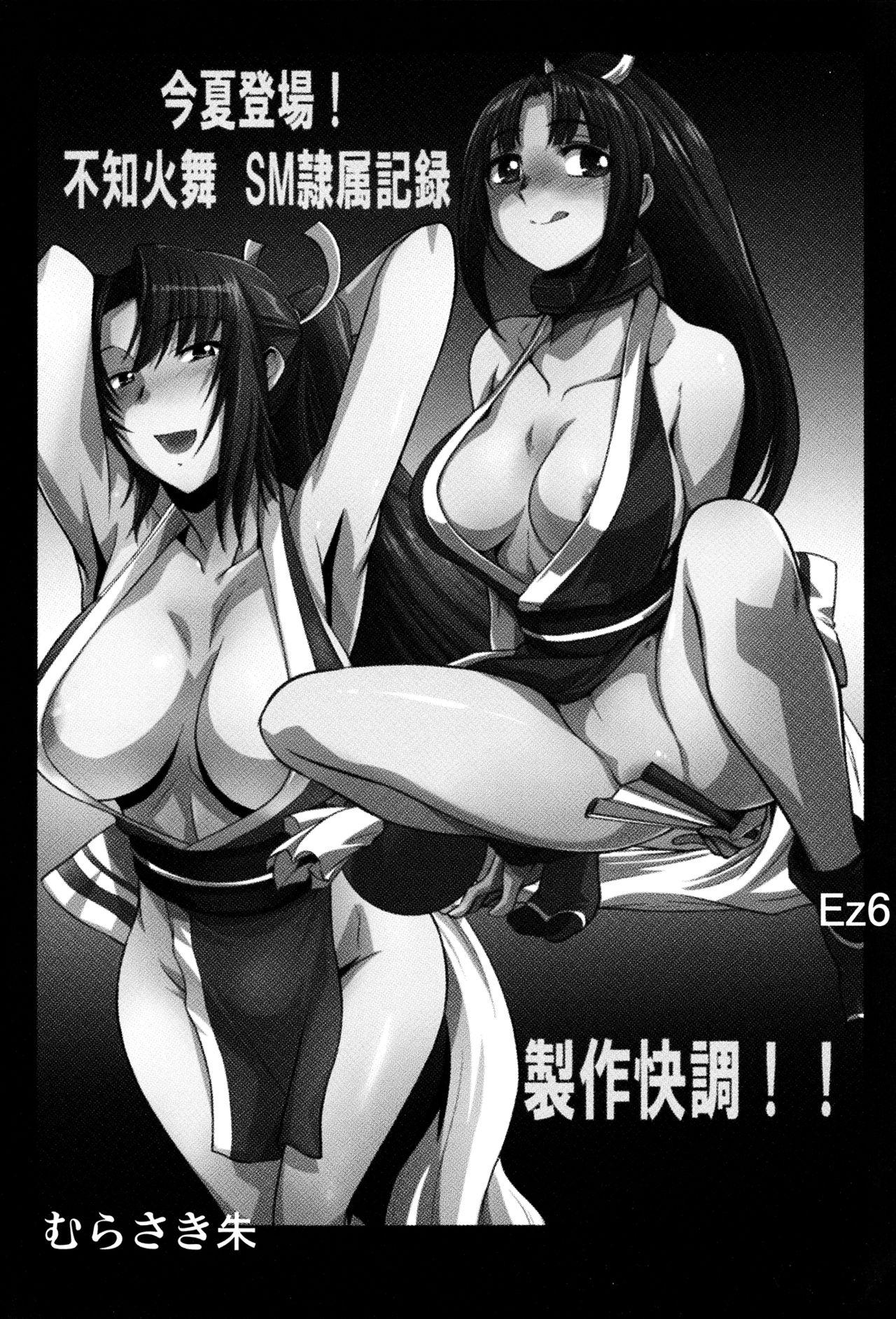 Yoru no Tenshi 26