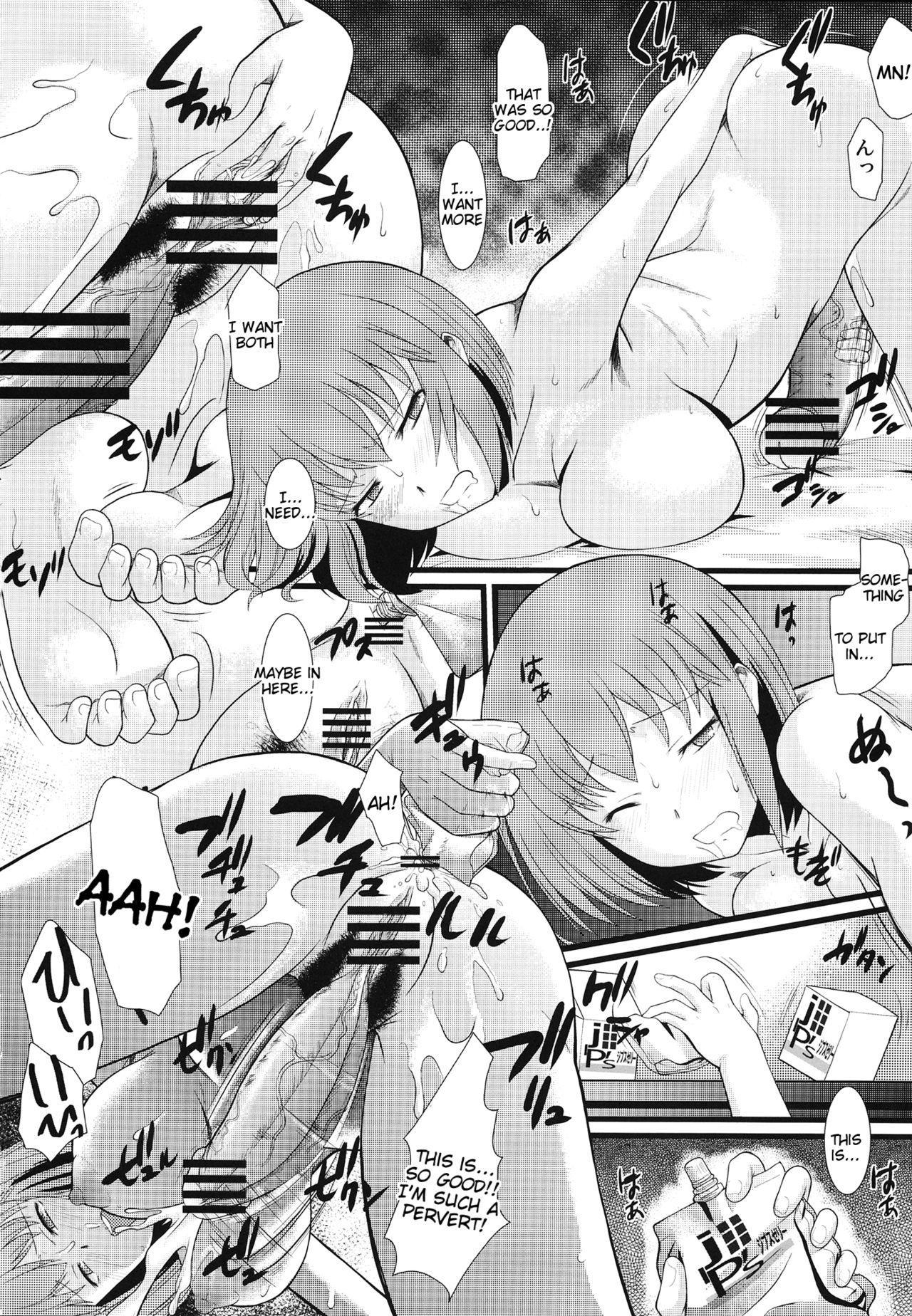 Yoru no Tenshi 8
