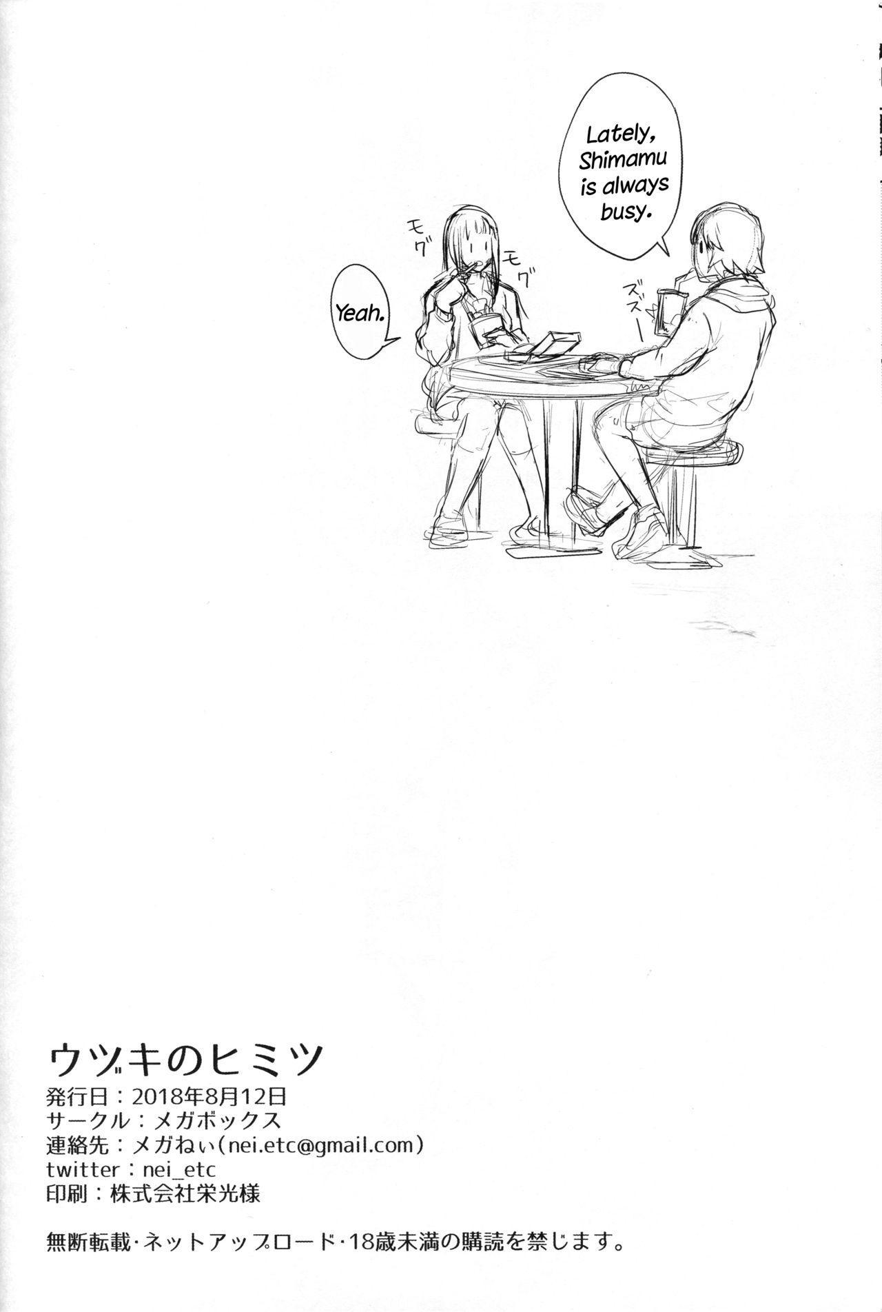 Uzuki no Himitsu | Uzuki's Secret 28