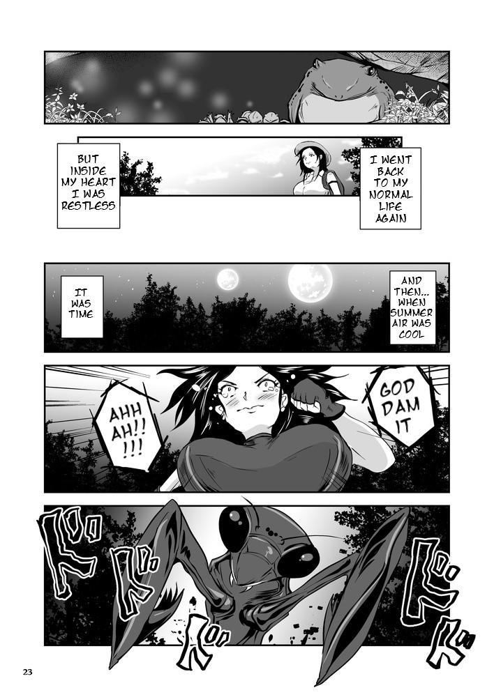 Bakunyuu Complex - Dengeki Kaeru no Nyuuzuma | Wet Nurse of Electric Frog 22
