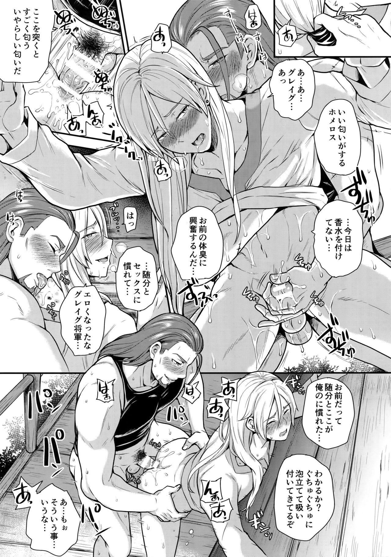 Shinyuu Ijou ×× Miman 13