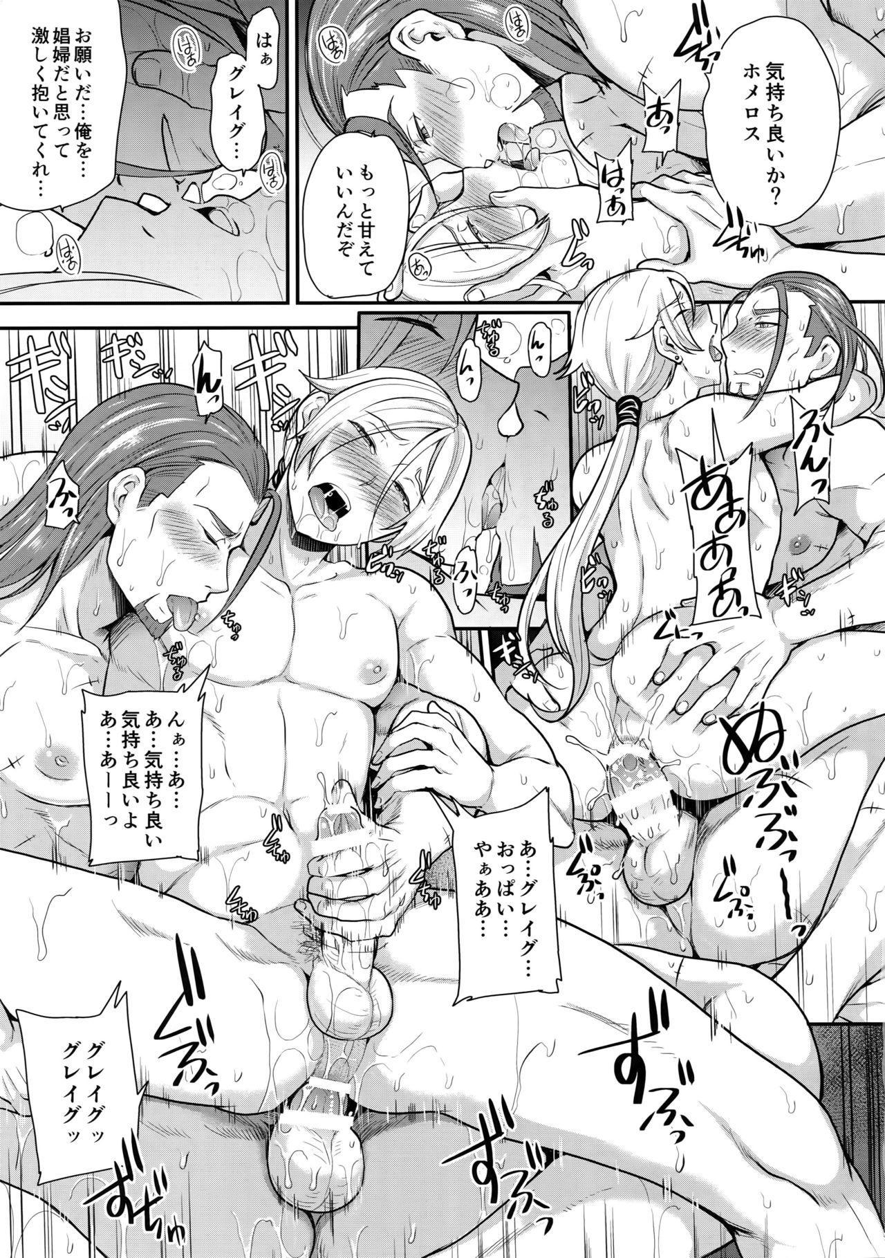 Shinyuu Ijou ×× Miman 21