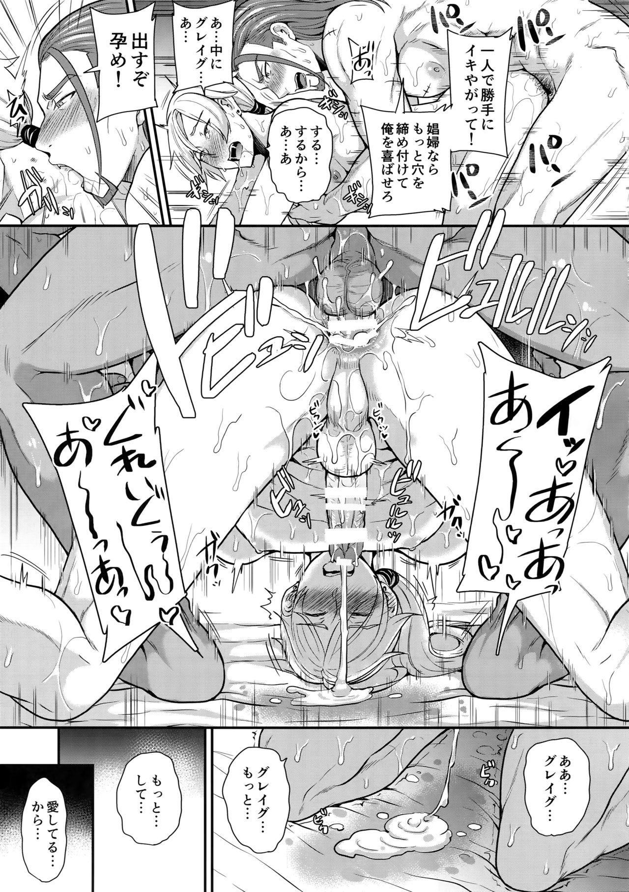 Shinyuu Ijou ×× Miman 25