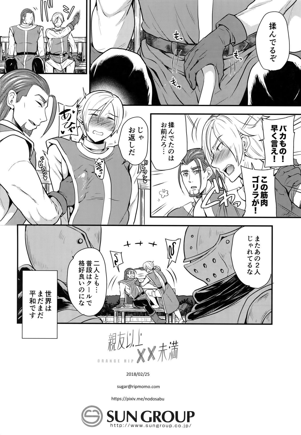 Shinyuu Ijou ×× Miman 30