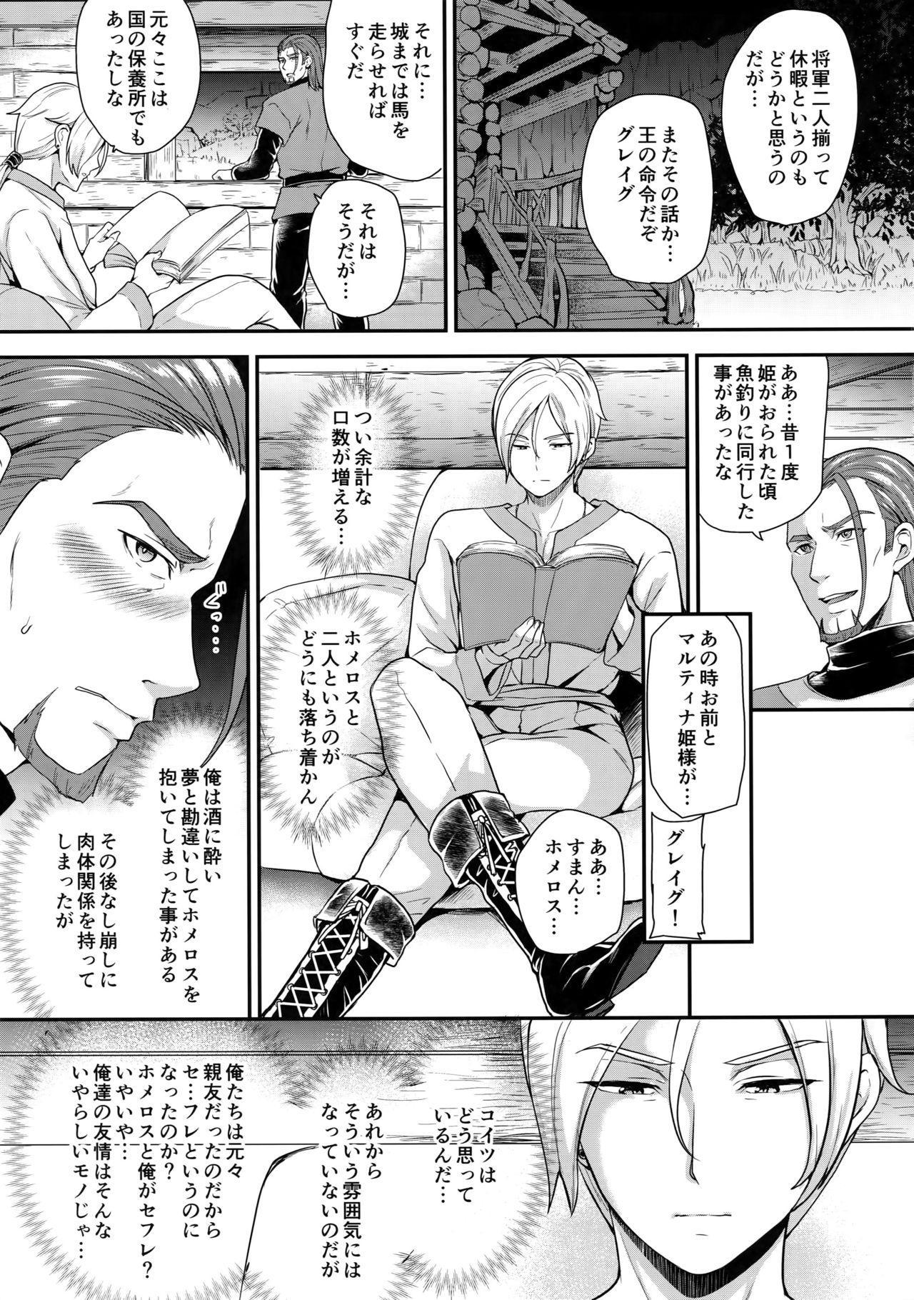 Shinyuu Ijou ×× Miman 3