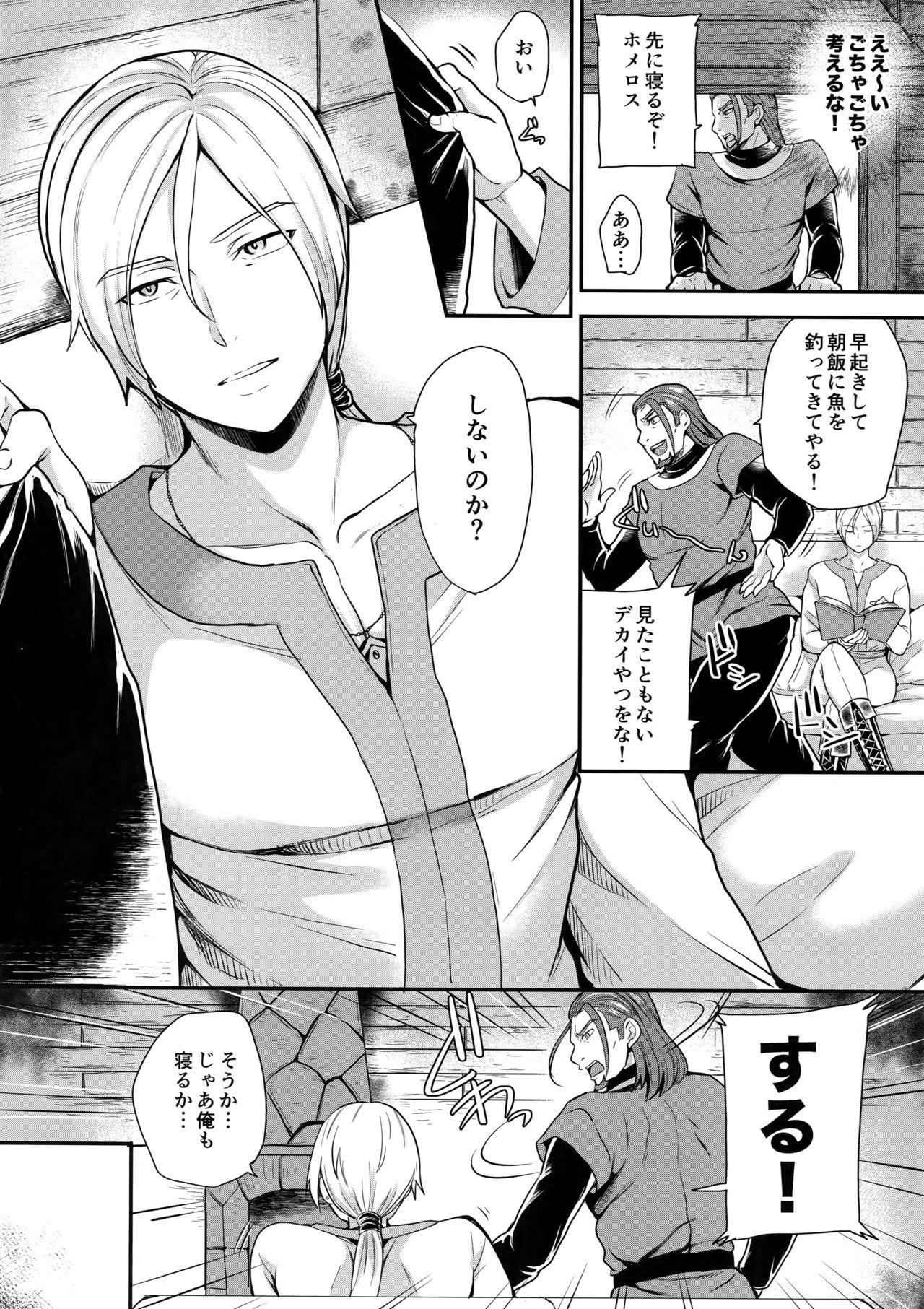 Shinyuu Ijou ×× Miman 4