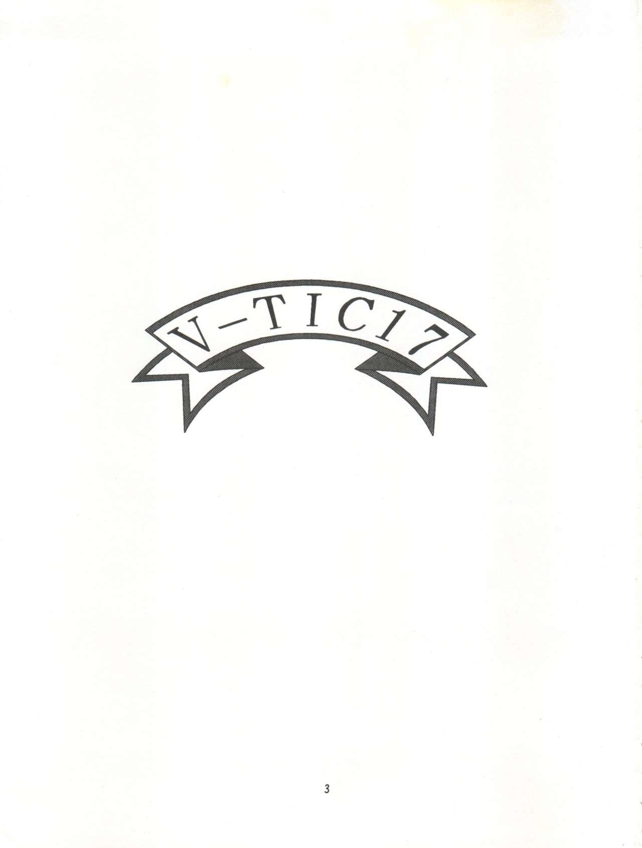 V-TIC 17 2