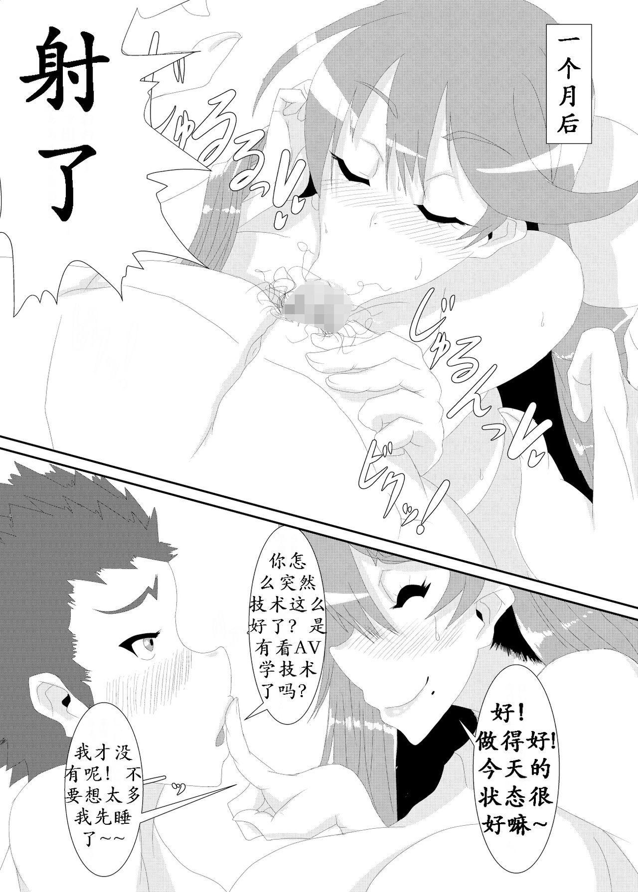 Gokuin 10