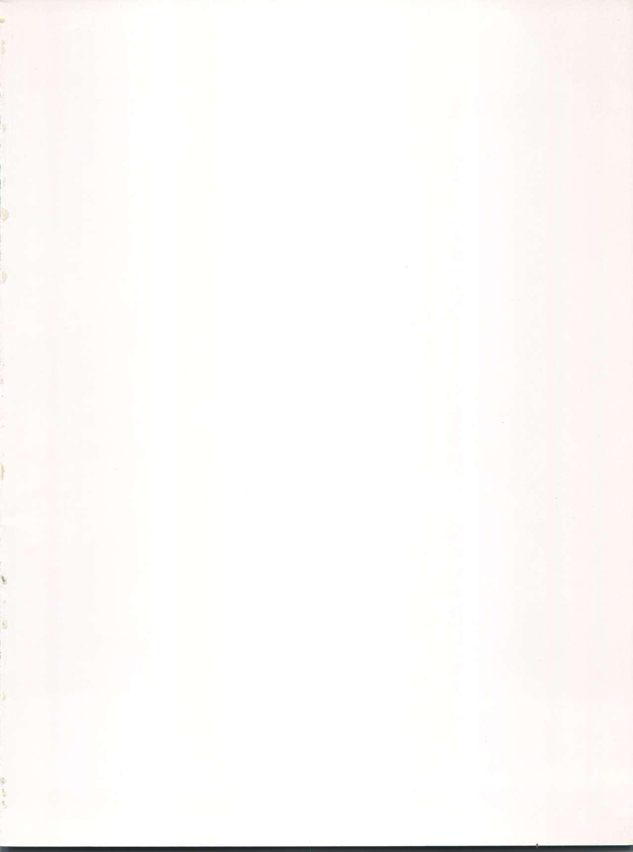 PSYCHO DELICIOUS Vol. 4 1