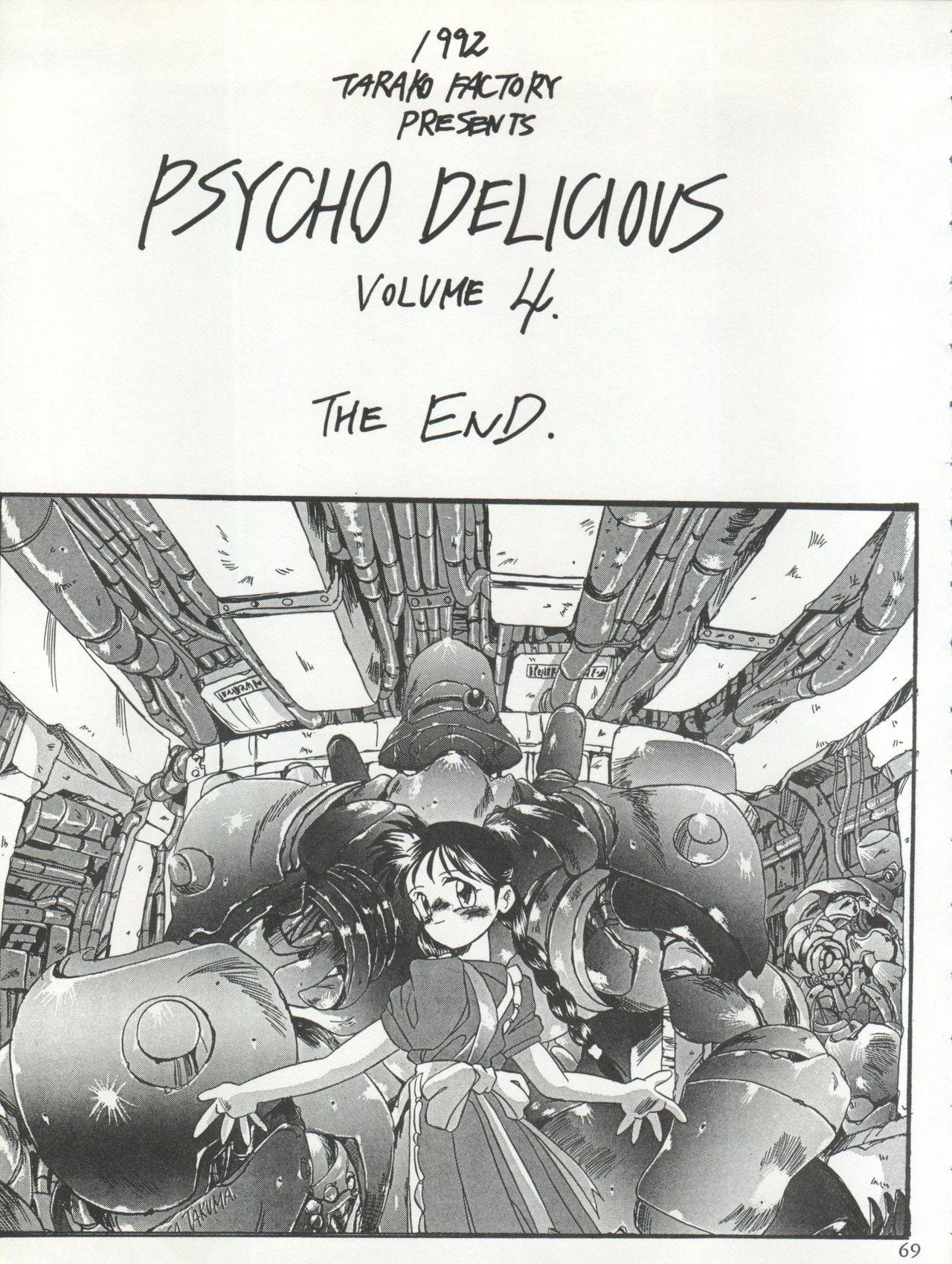 PSYCHO DELICIOUS Vol. 4 68