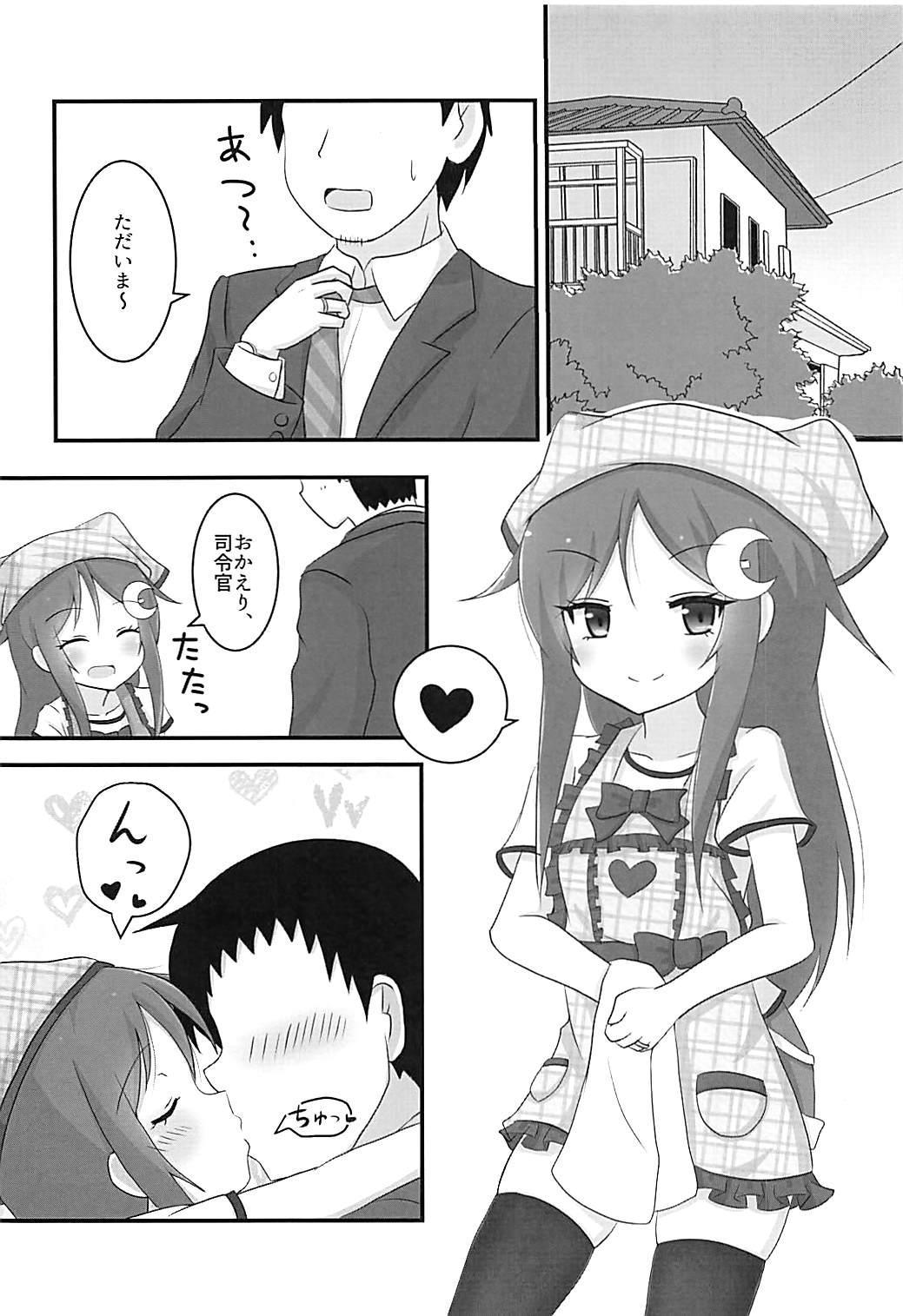 Nagatsuki-chan to Ecchi na Koto Suru Hon 2 2