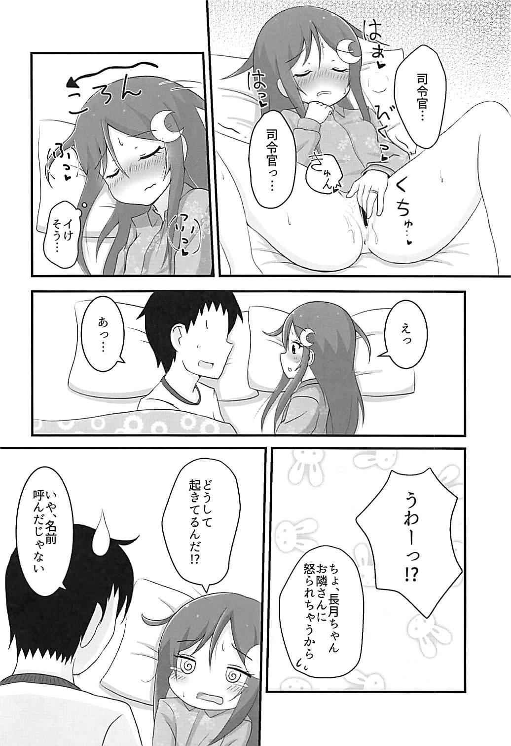 Nagatsuki-chan to Ecchi na Koto Suru Hon 2 6