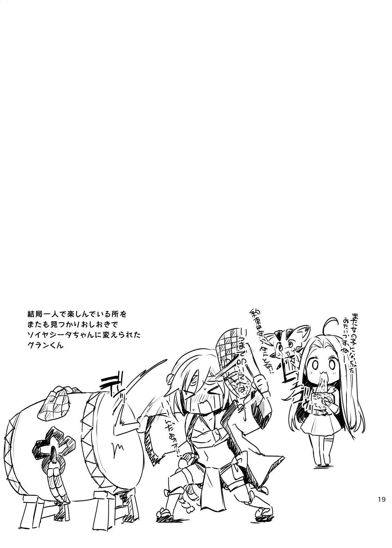 300 no Oshirushi Atsumete Koukan suru yori Kawaii Anira ni Natta hou ga Ii 19