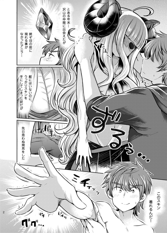 300 no Oshirushi Atsumete Koukan suru yori Kawaii Anira ni Natta hou ga Ii 2