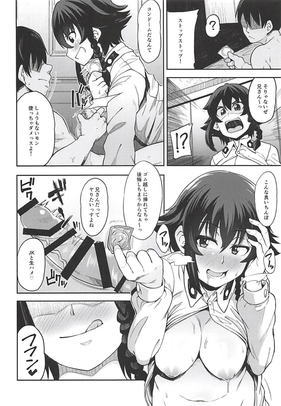 Anzio-ryuu Enkou Keikaku 10