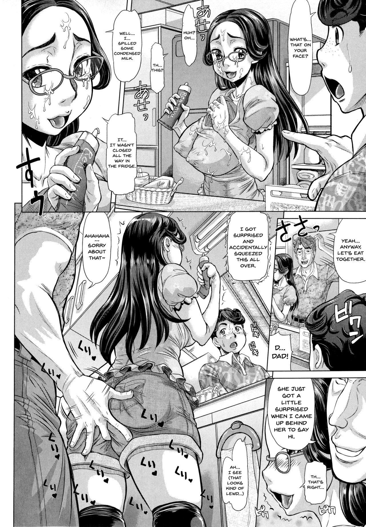 [Minority] Negative Kanako-sensei Ch. 1-6 [English] {Doujins.com} 105