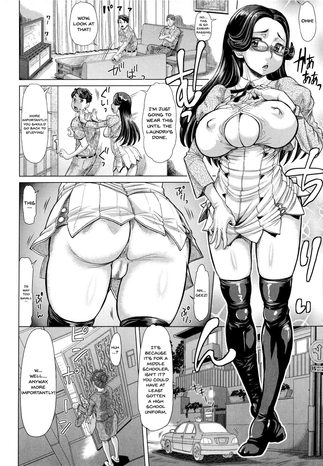 [Minority] Negative Kanako-sensei Ch. 1-6 [English] {Doujins.com} 107