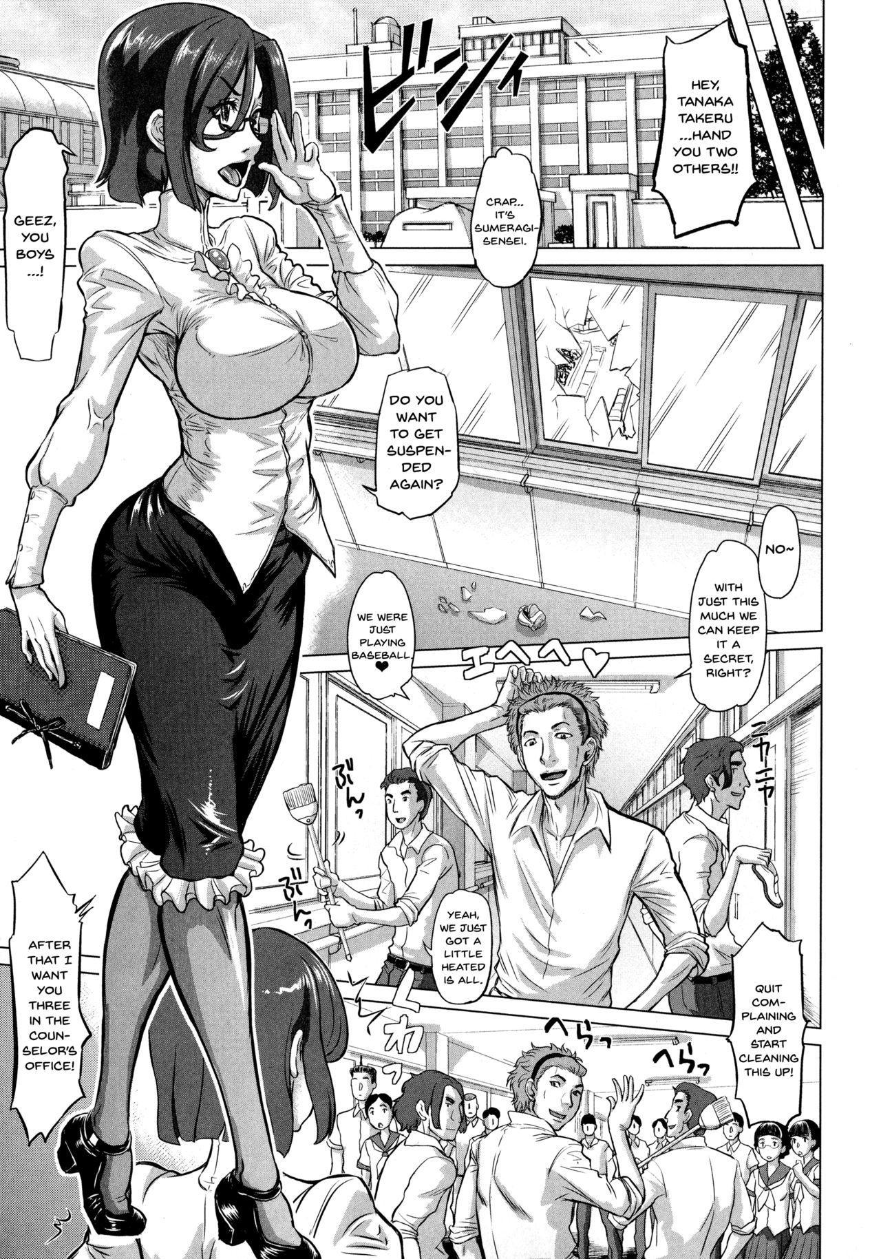 [Minority] Negative Kanako-sensei Ch. 1-6 [English] {Doujins.com} 10