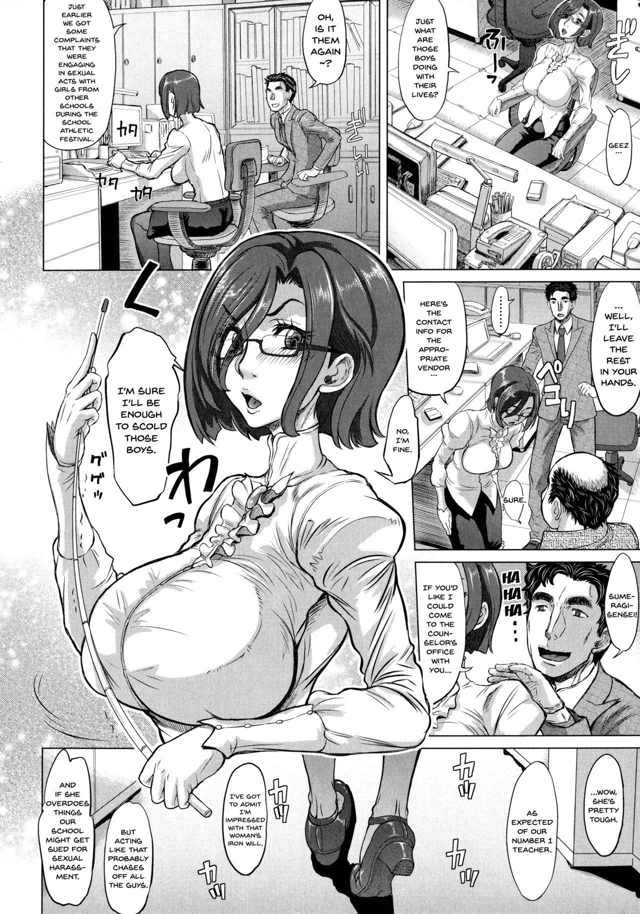 [Minority] Negative Kanako-sensei Ch. 1-6 [English] {Doujins.com} 11