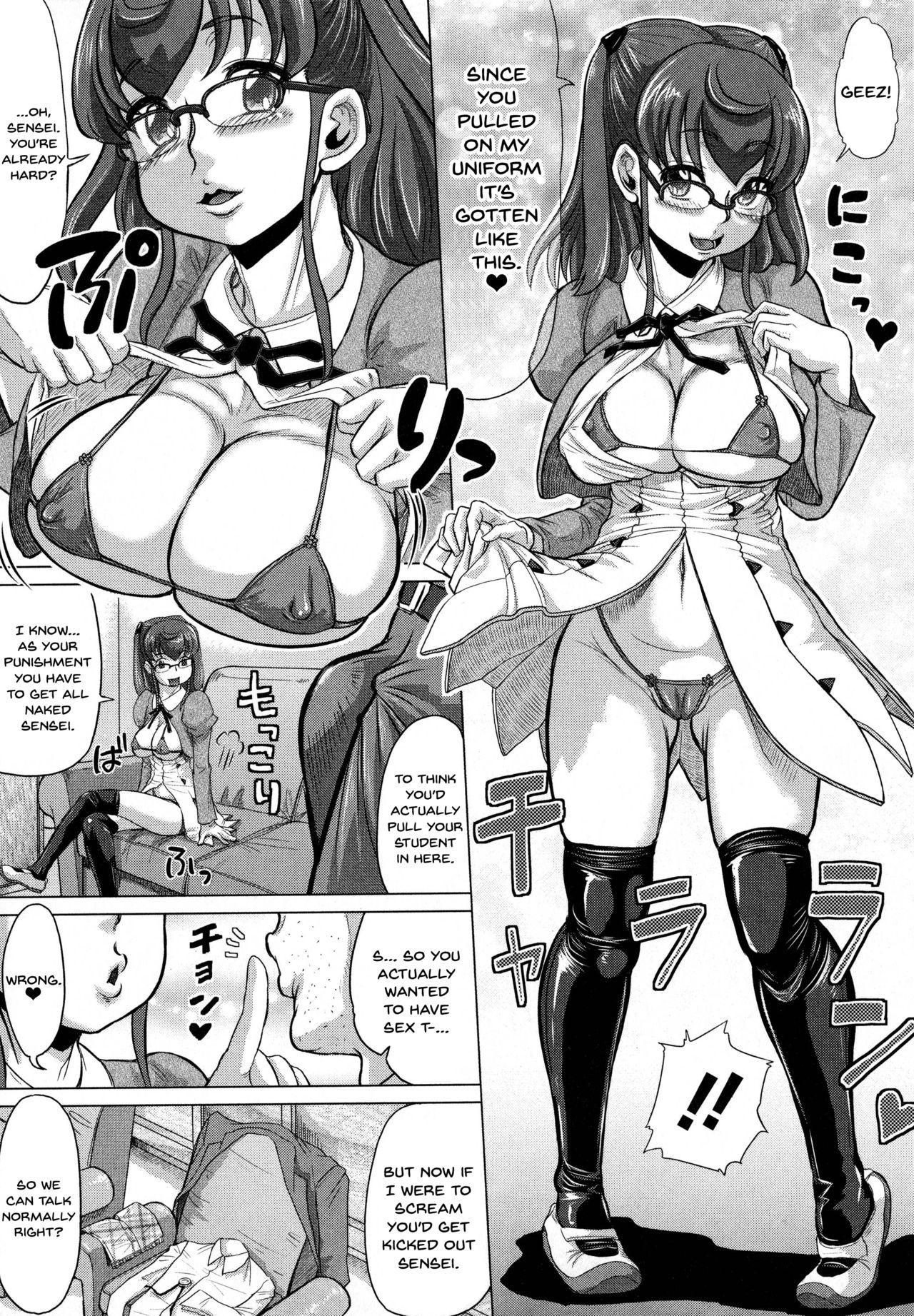 [Minority] Negative Kanako-sensei Ch. 1-6 [English] {Doujins.com} 130