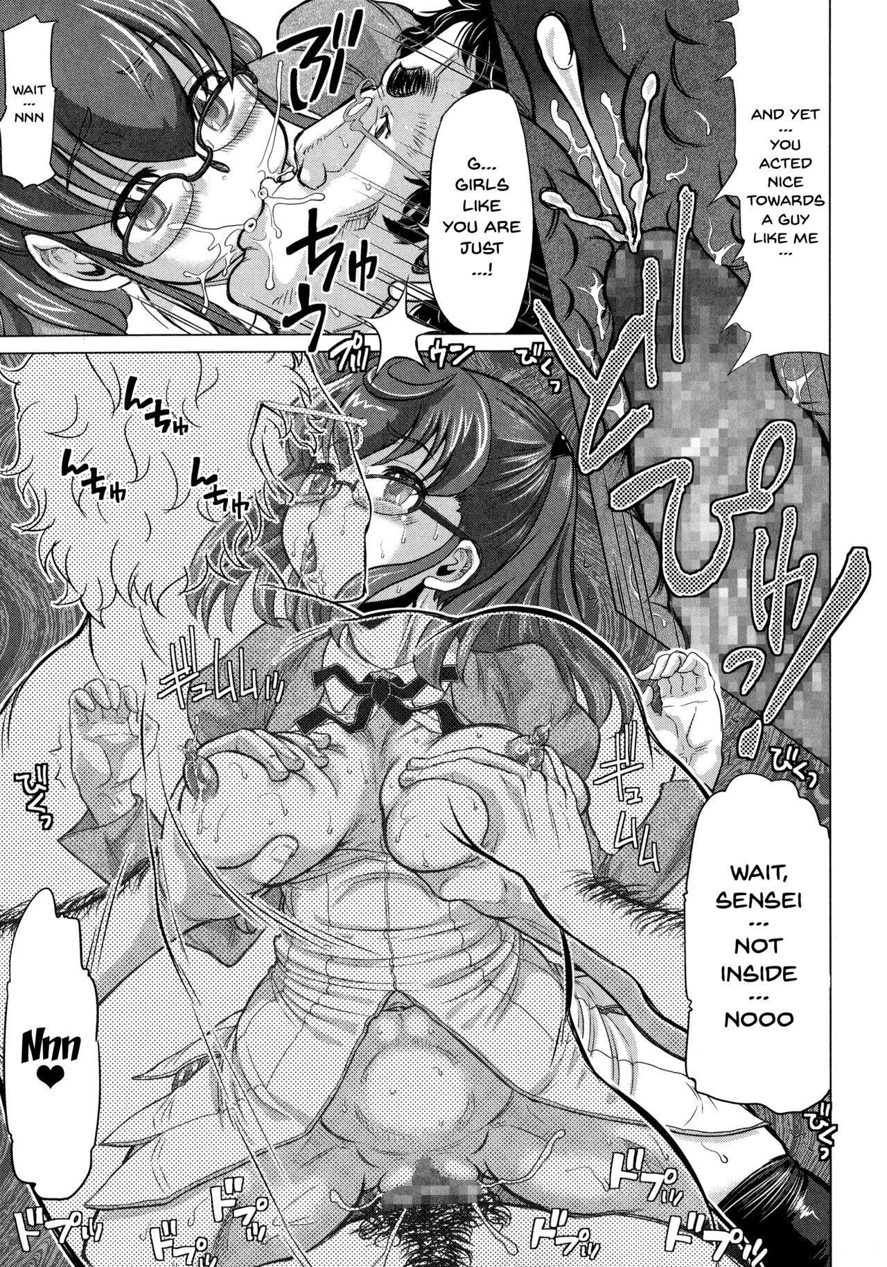 [Minority] Negative Kanako-sensei Ch. 1-6 [English] {Doujins.com} 134