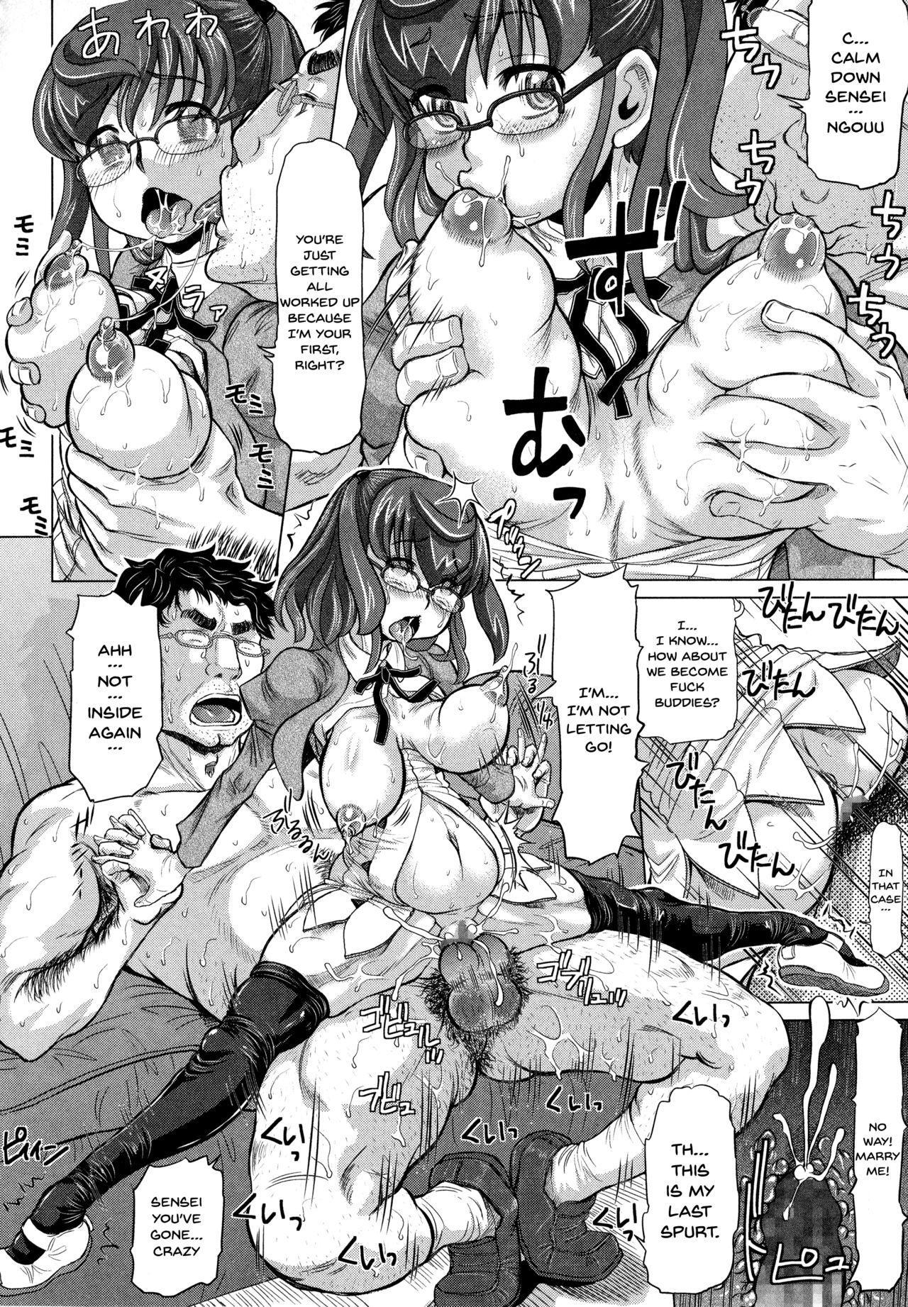 [Minority] Negative Kanako-sensei Ch. 1-6 [English] {Doujins.com} 137
