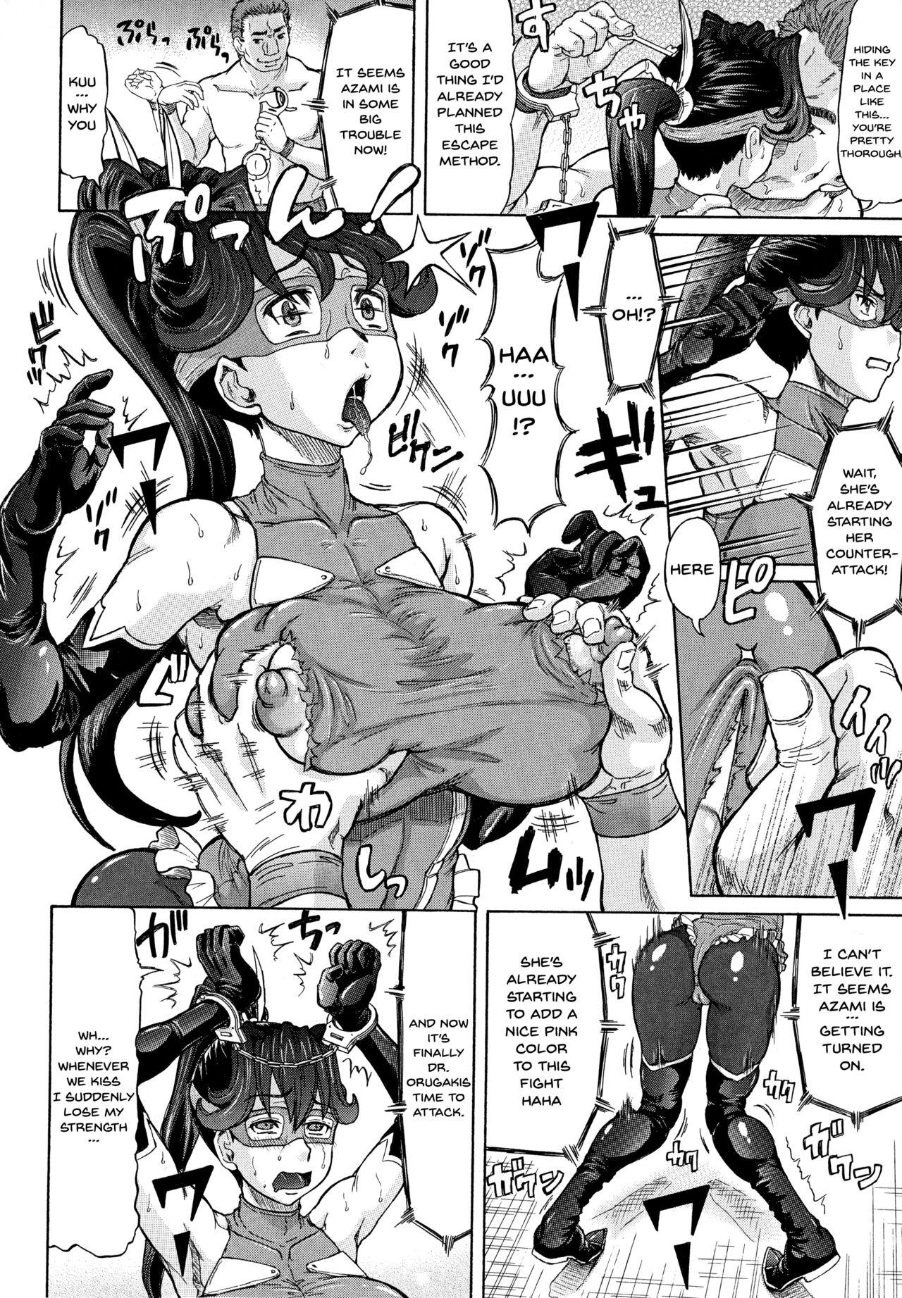 [Minority] Negative Kanako-sensei Ch. 1-6 [English] {Doujins.com} 147