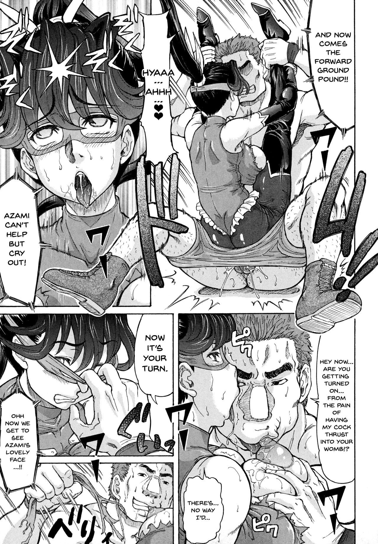 [Minority] Negative Kanako-sensei Ch. 1-6 [English] {Doujins.com} 150