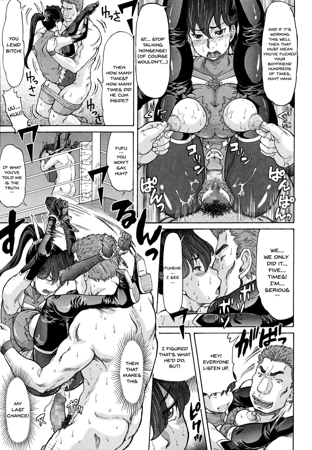 [Minority] Negative Kanako-sensei Ch. 1-6 [English] {Doujins.com} 154