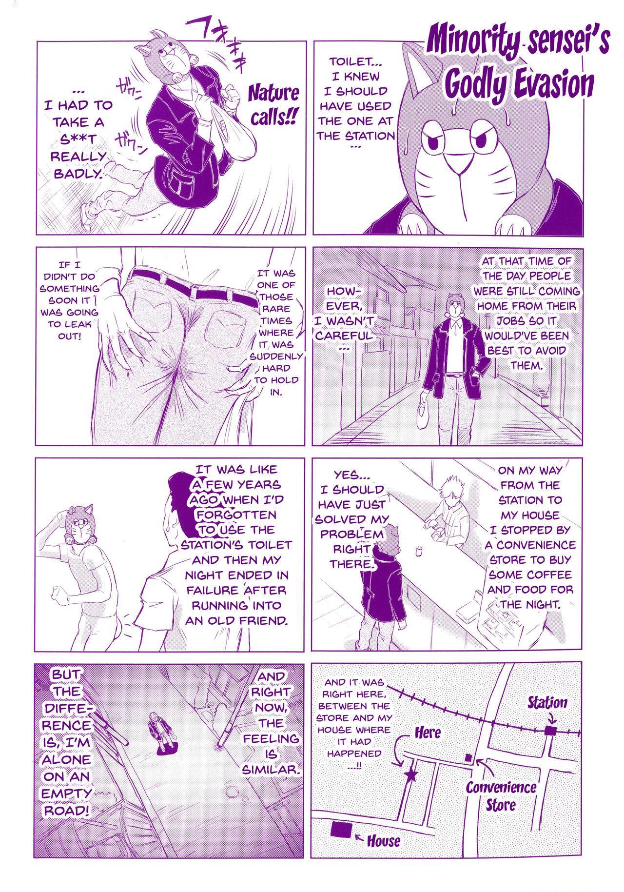 [Minority] Negative Kanako-sensei Ch. 1-6 [English] {Doujins.com} 2