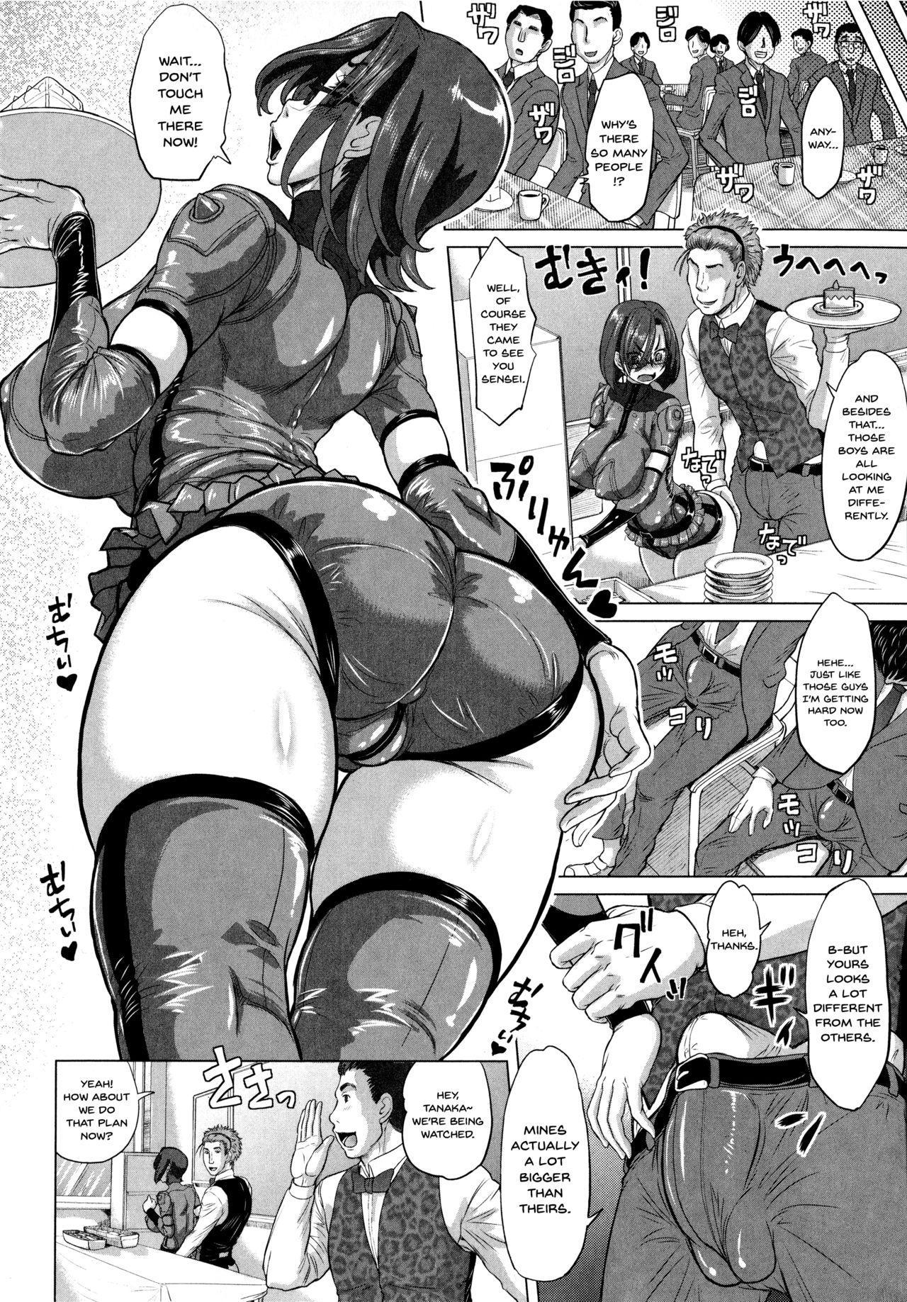 [Minority] Negative Kanako-sensei Ch. 1-6 [English] {Doujins.com} 41