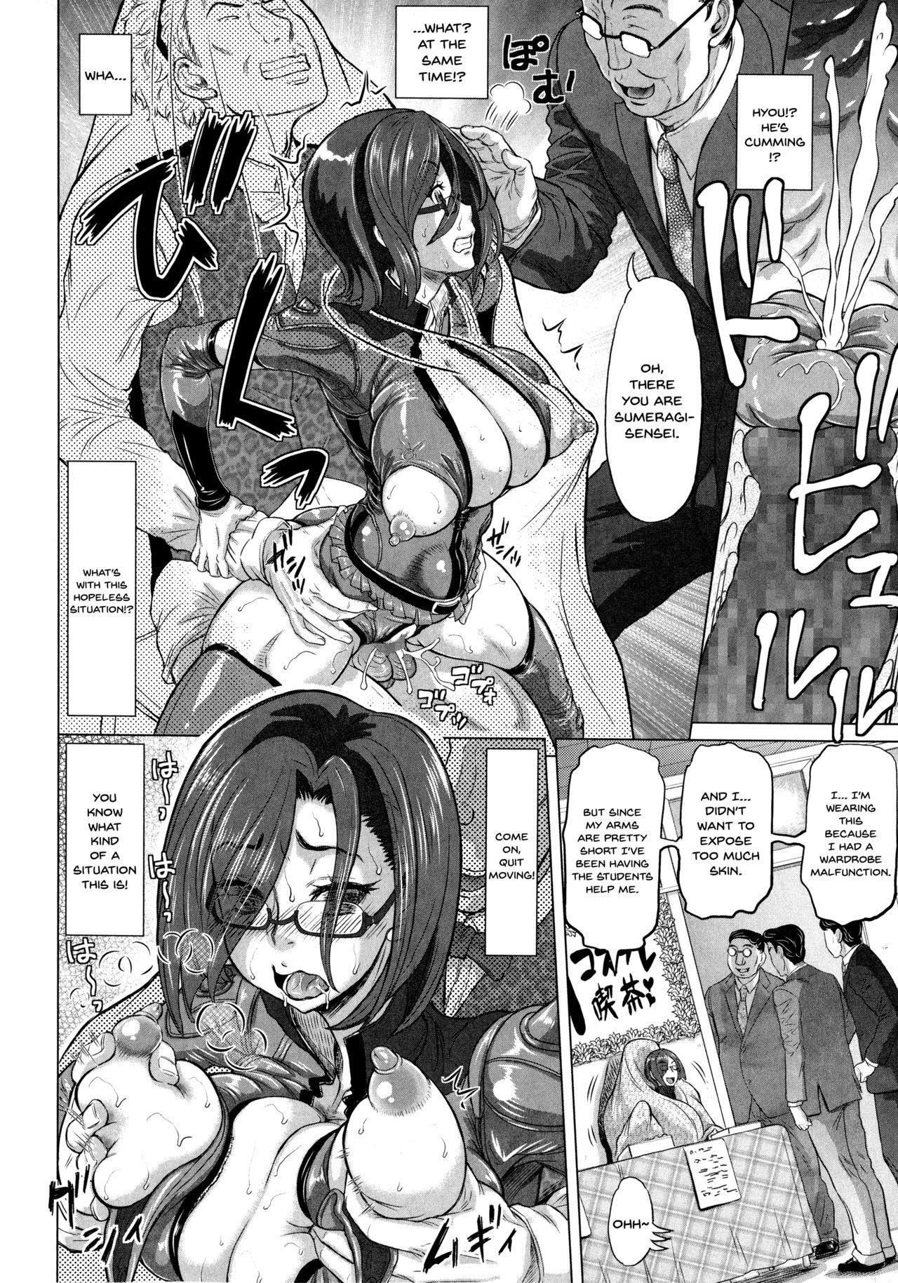 [Minority] Negative Kanako-sensei Ch. 1-6 [English] {Doujins.com} 47