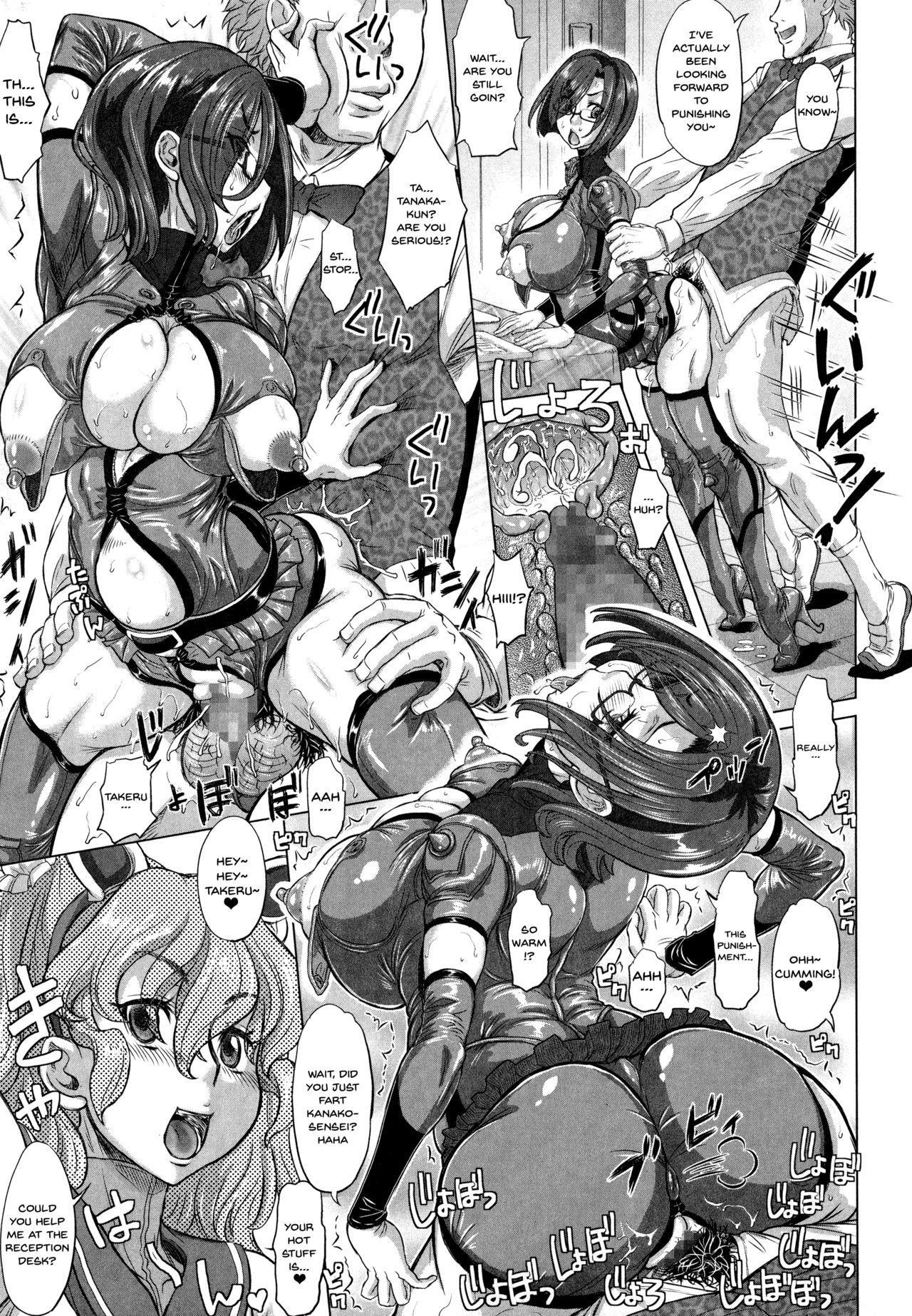 [Minority] Negative Kanako-sensei Ch. 1-6 [English] {Doujins.com} 50