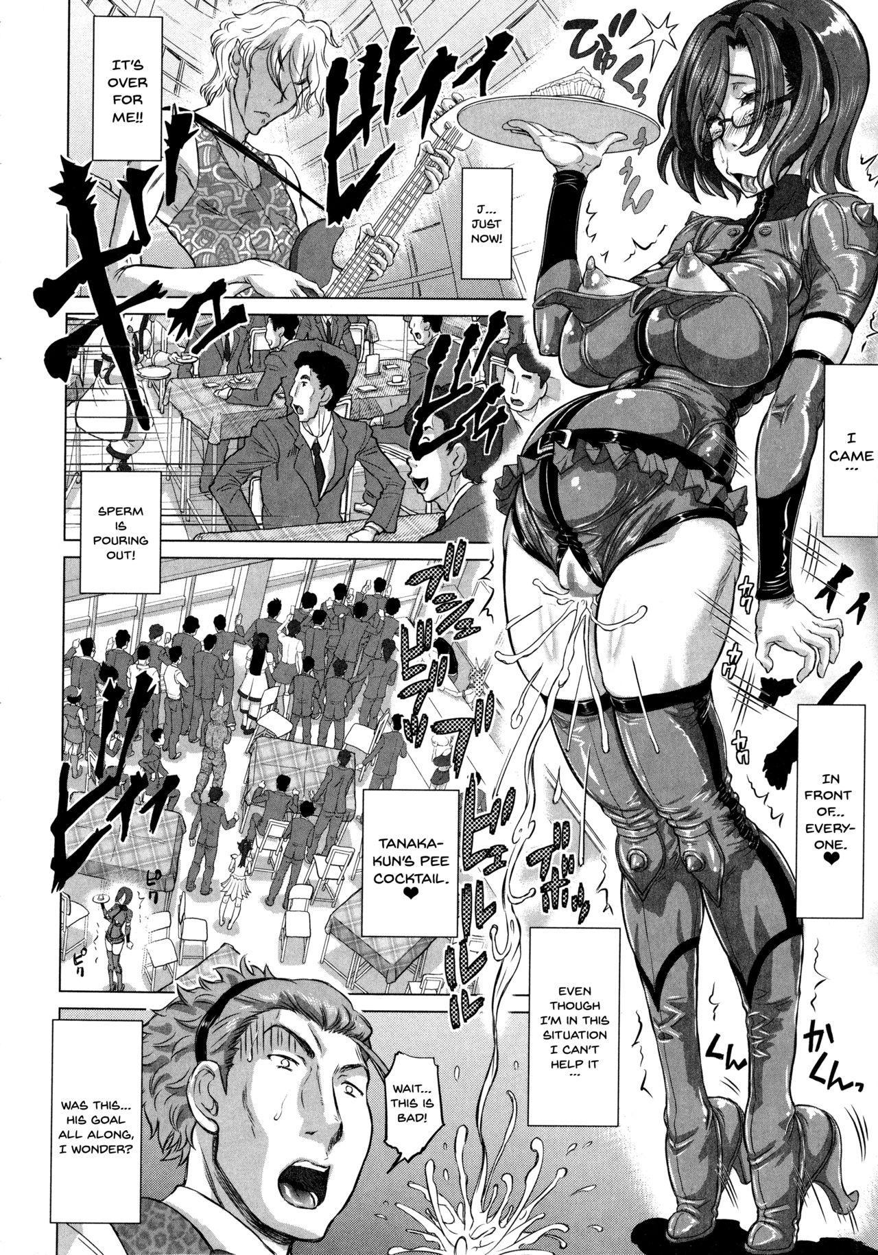 [Minority] Negative Kanako-sensei Ch. 1-6 [English] {Doujins.com} 53