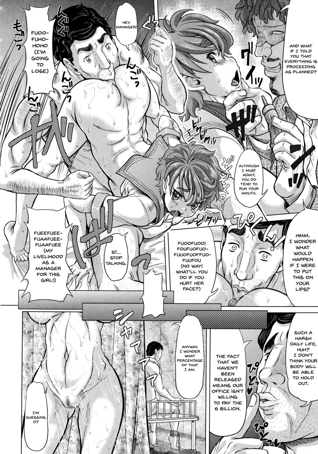 [Minority] Negative Kanako-sensei Ch. 1-6 [English] {Doujins.com} 71