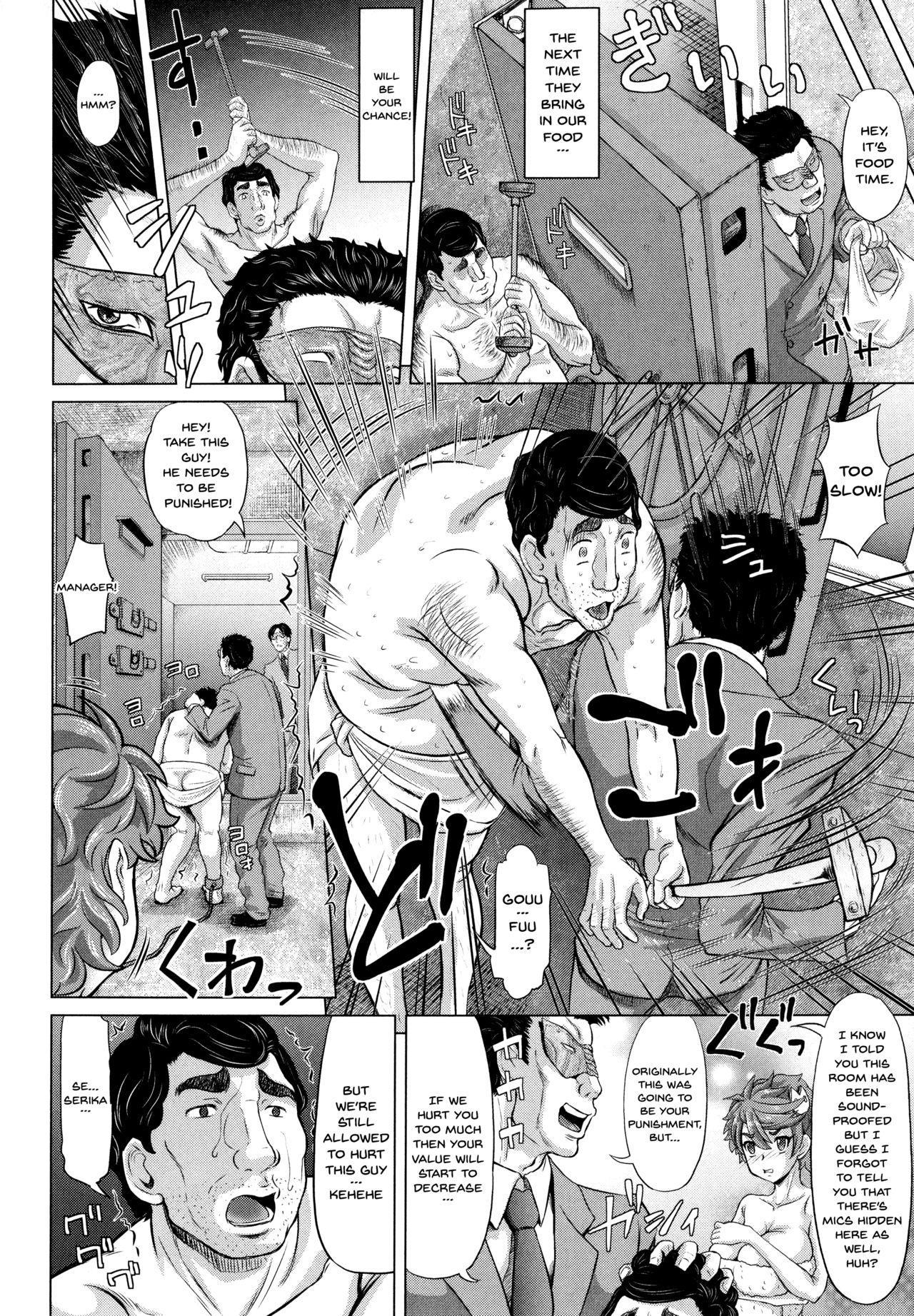 [Minority] Negative Kanako-sensei Ch. 1-6 [English] {Doujins.com} 73