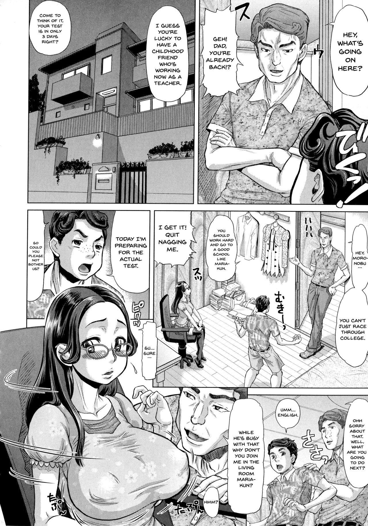 [Minority] Negative Kanako-sensei Ch. 1-6 [English] {Doujins.com} 97