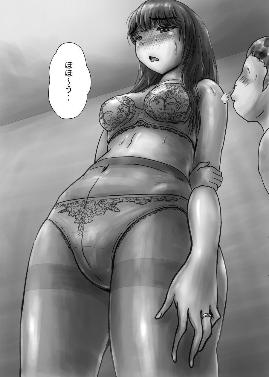 Nagasare Sensei 36