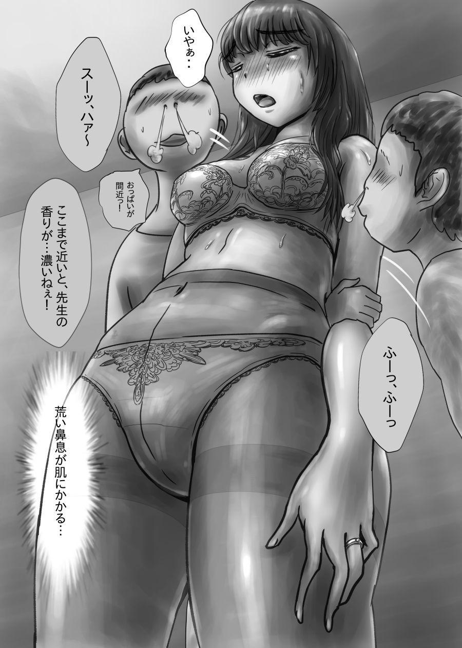 Nagasare Sensei 43