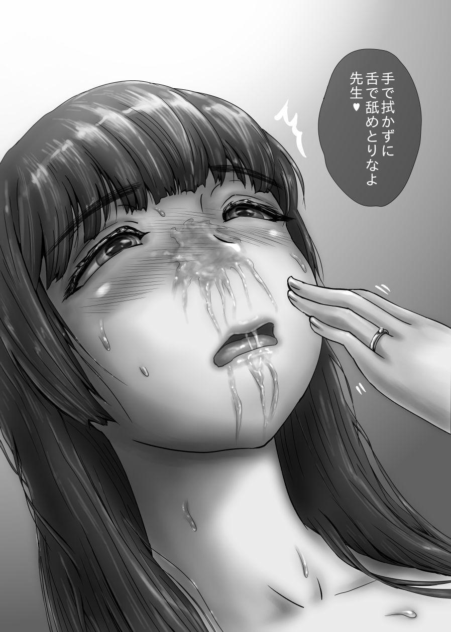Nagasare Sensei 72