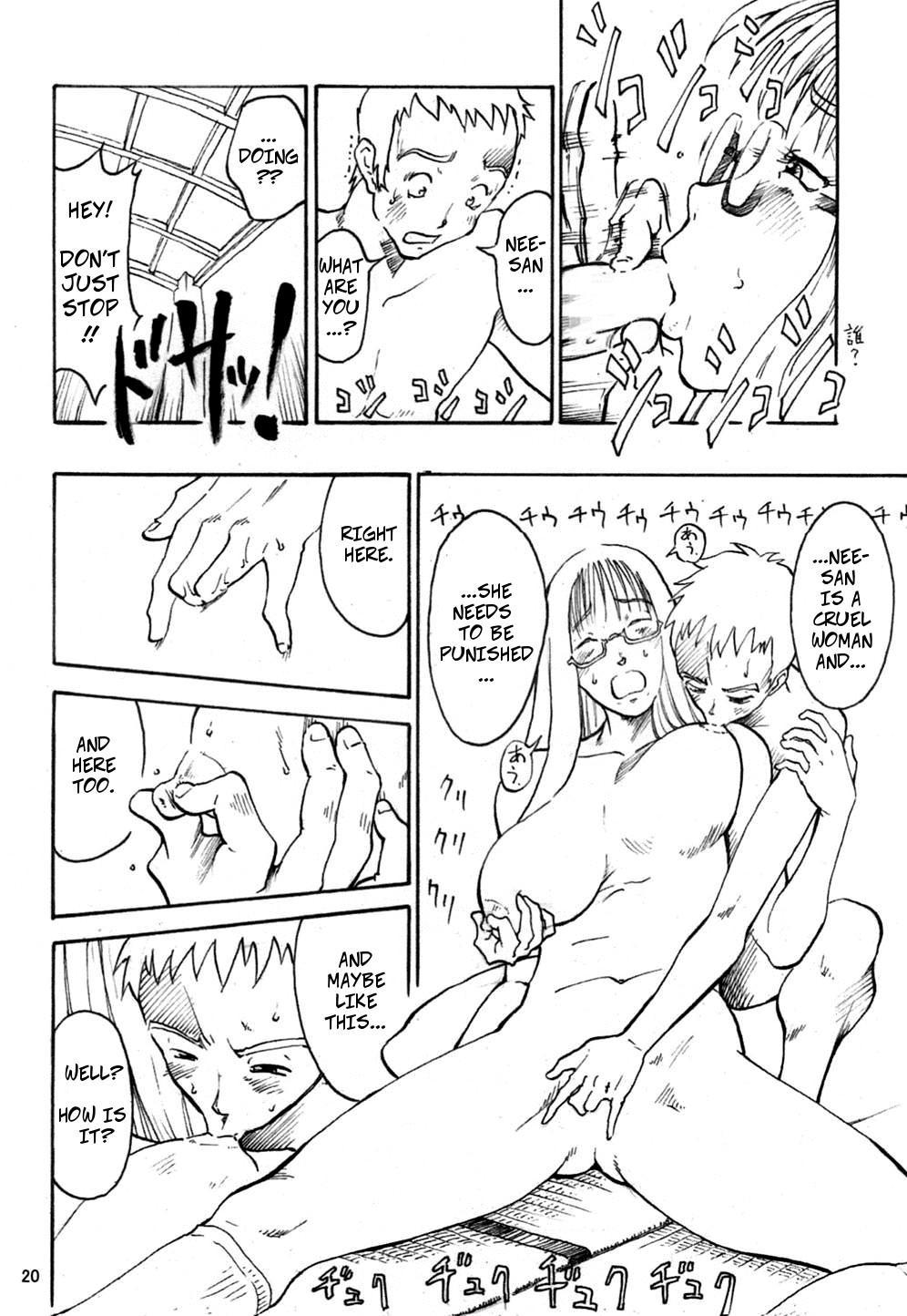 Shourai no Yome-san    Future Bride 5