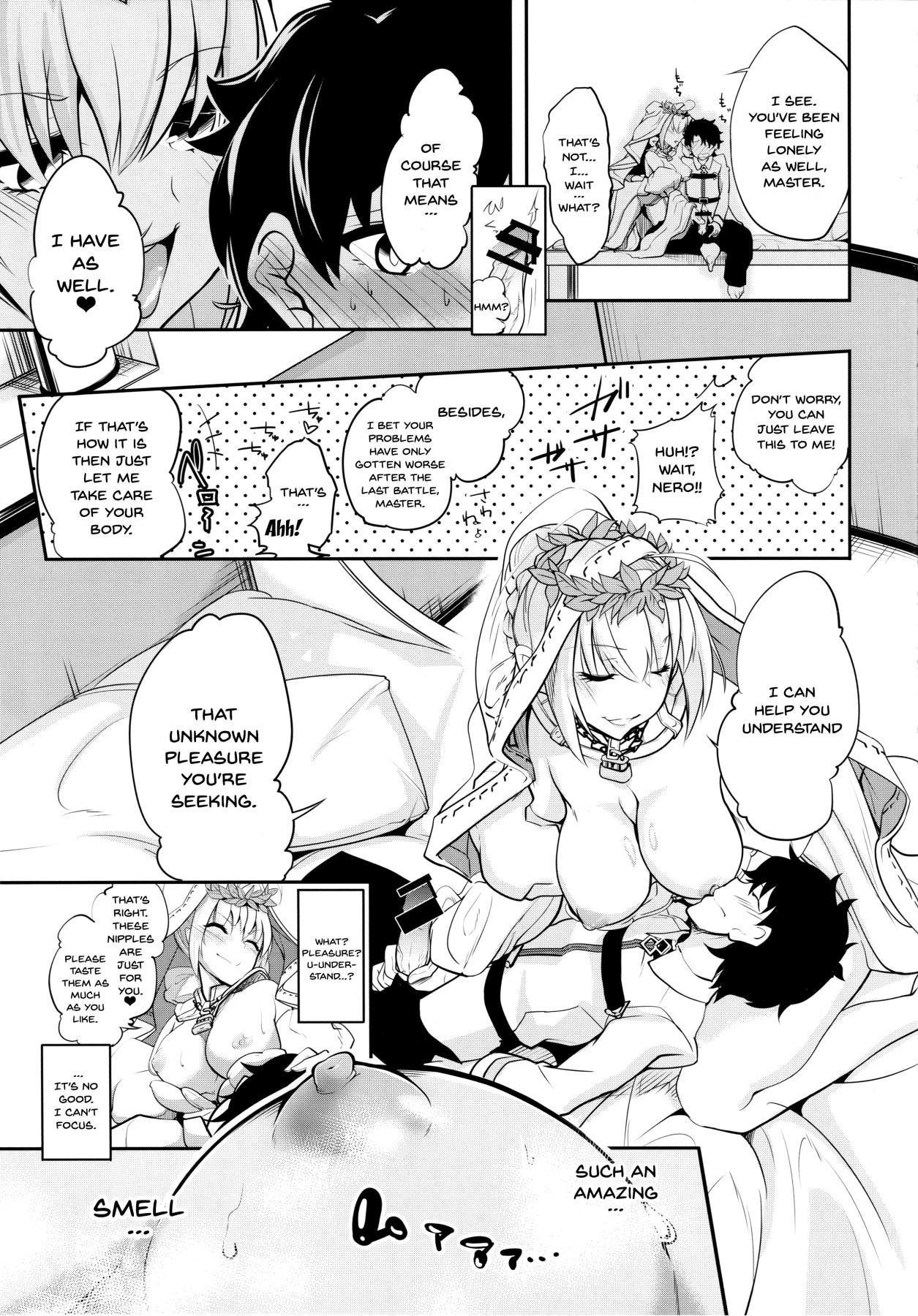 Hanayome no Shirube | Bride's Sliver 6